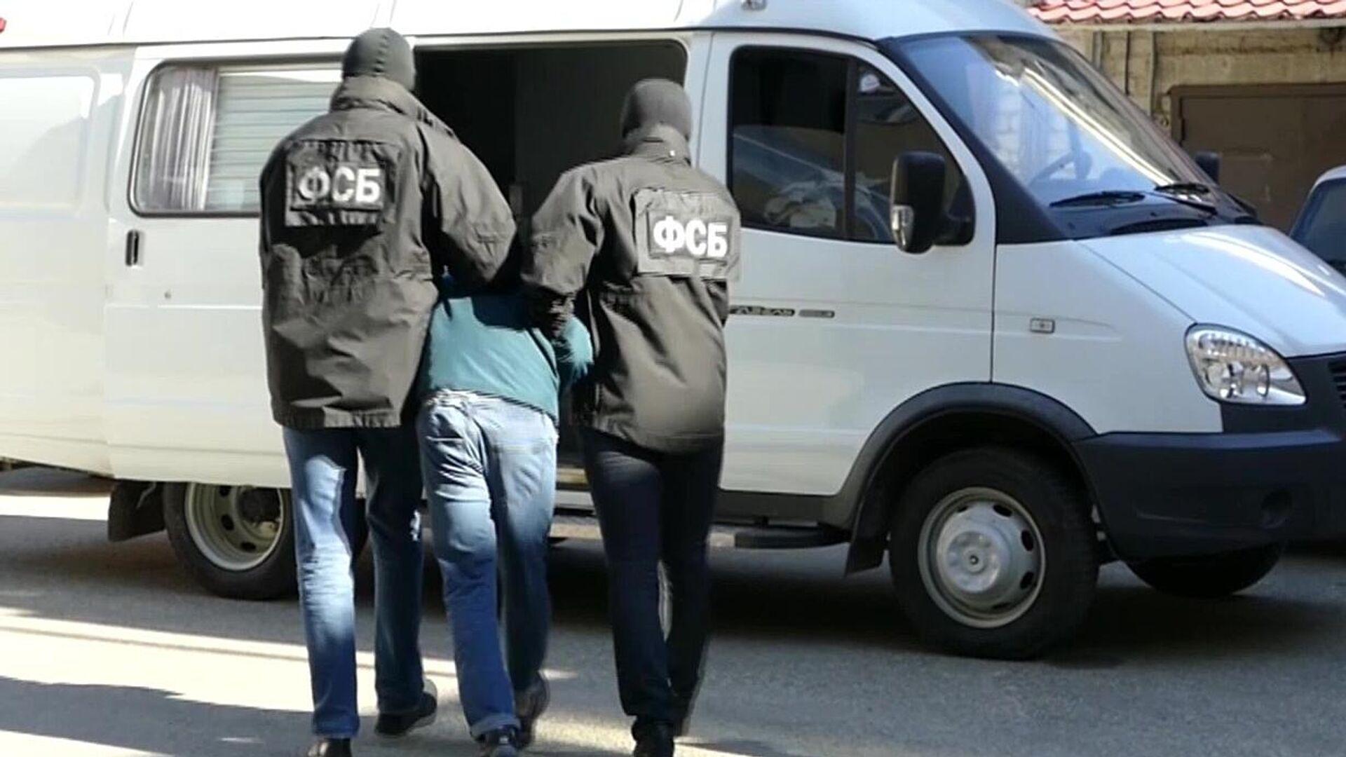 FSB-Mitarbeiter - SNA, 1920, 05.07.2021