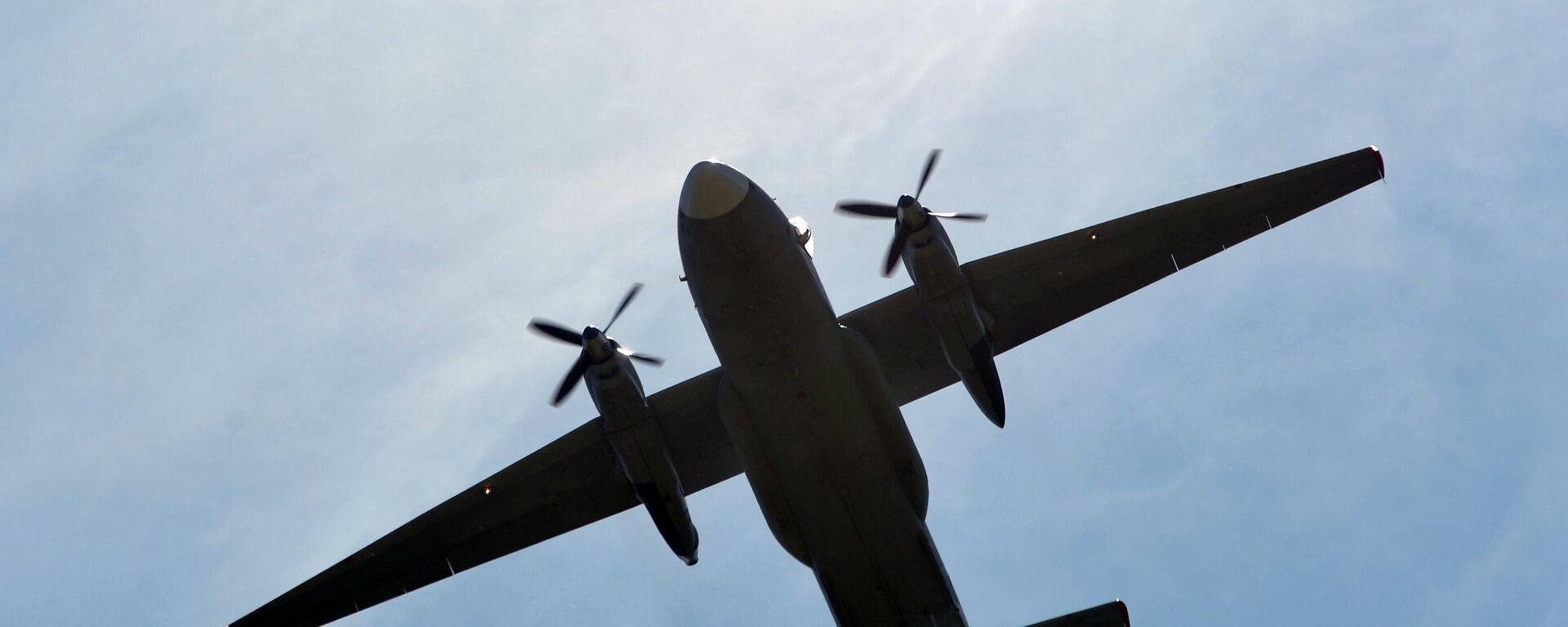 An-26 (Symbolbild) - SNA, 1920, 06.07.2021