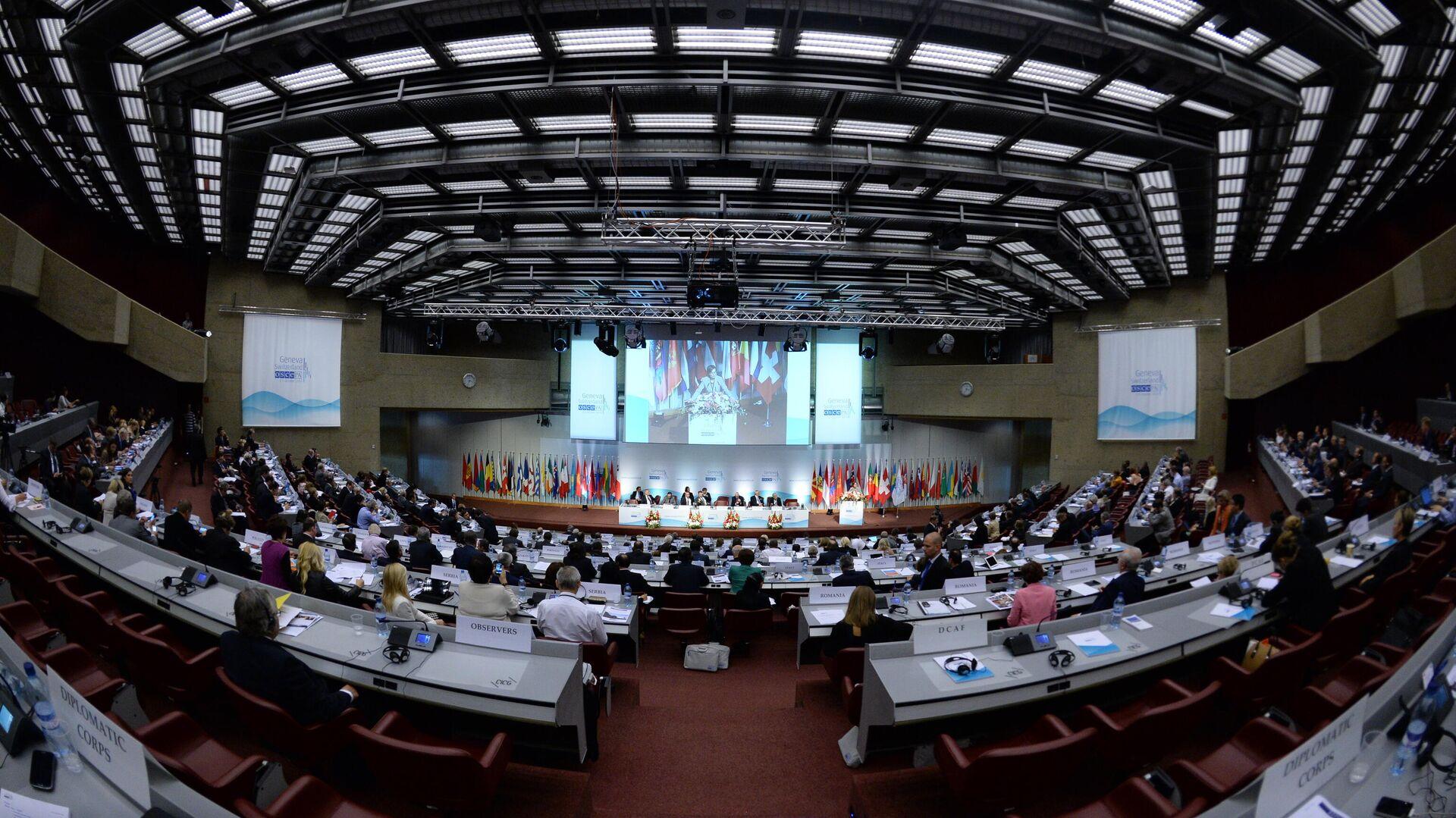 Die Parlamentarische Versammlung der OSZE - SNA, 1920, 28.09.2021