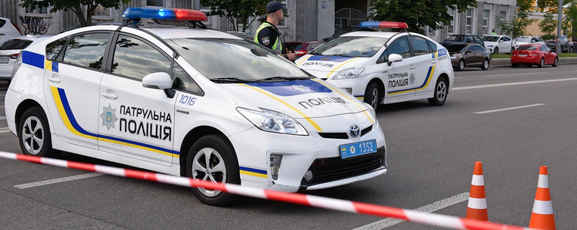 Polizei in Kiew (Archivbild) - SNA, 1920, 22.09.2021