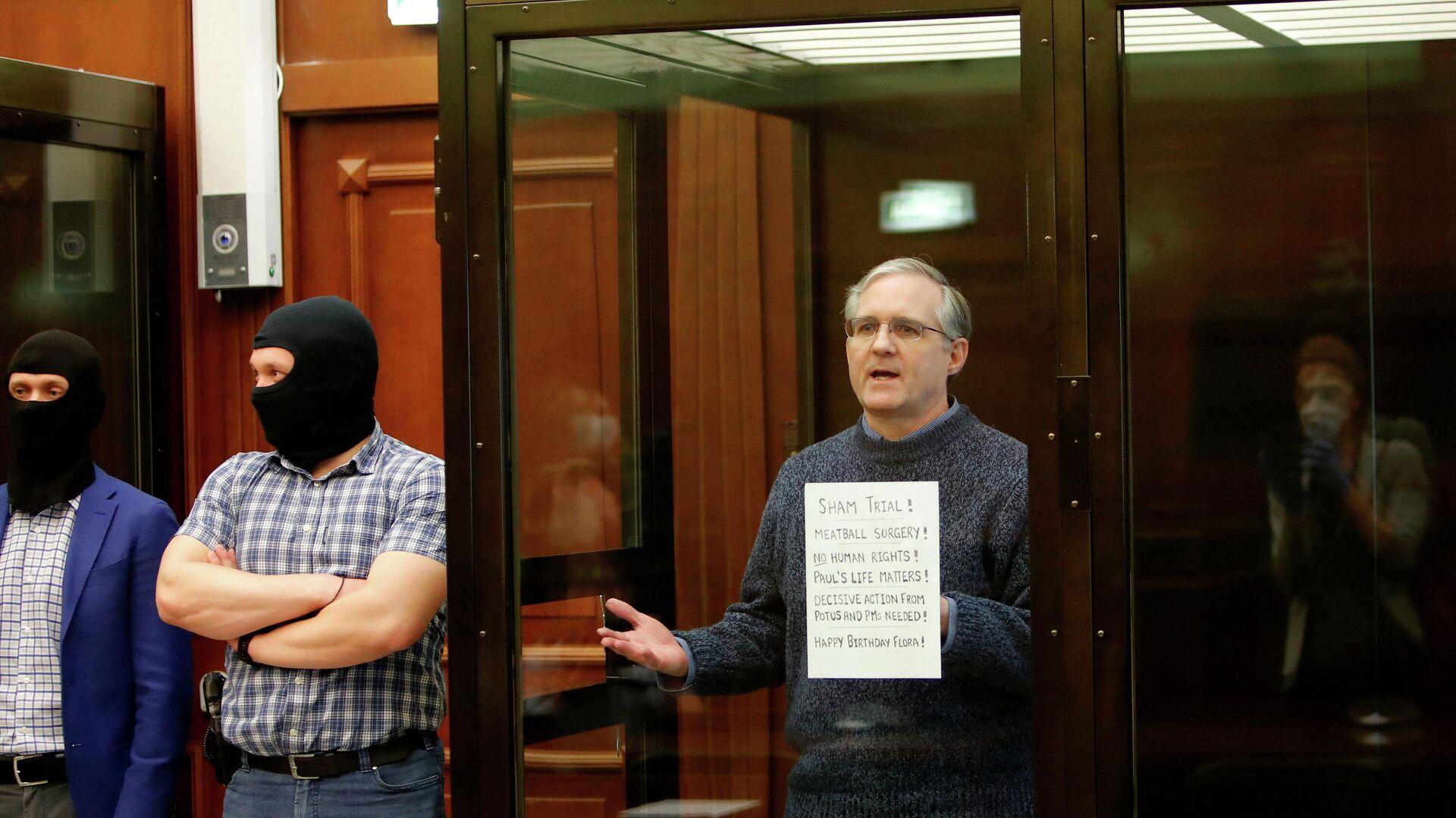 Verurteilter US-Spion Paul Whelan in Moskau - SNA, 1920, 07.07.2021