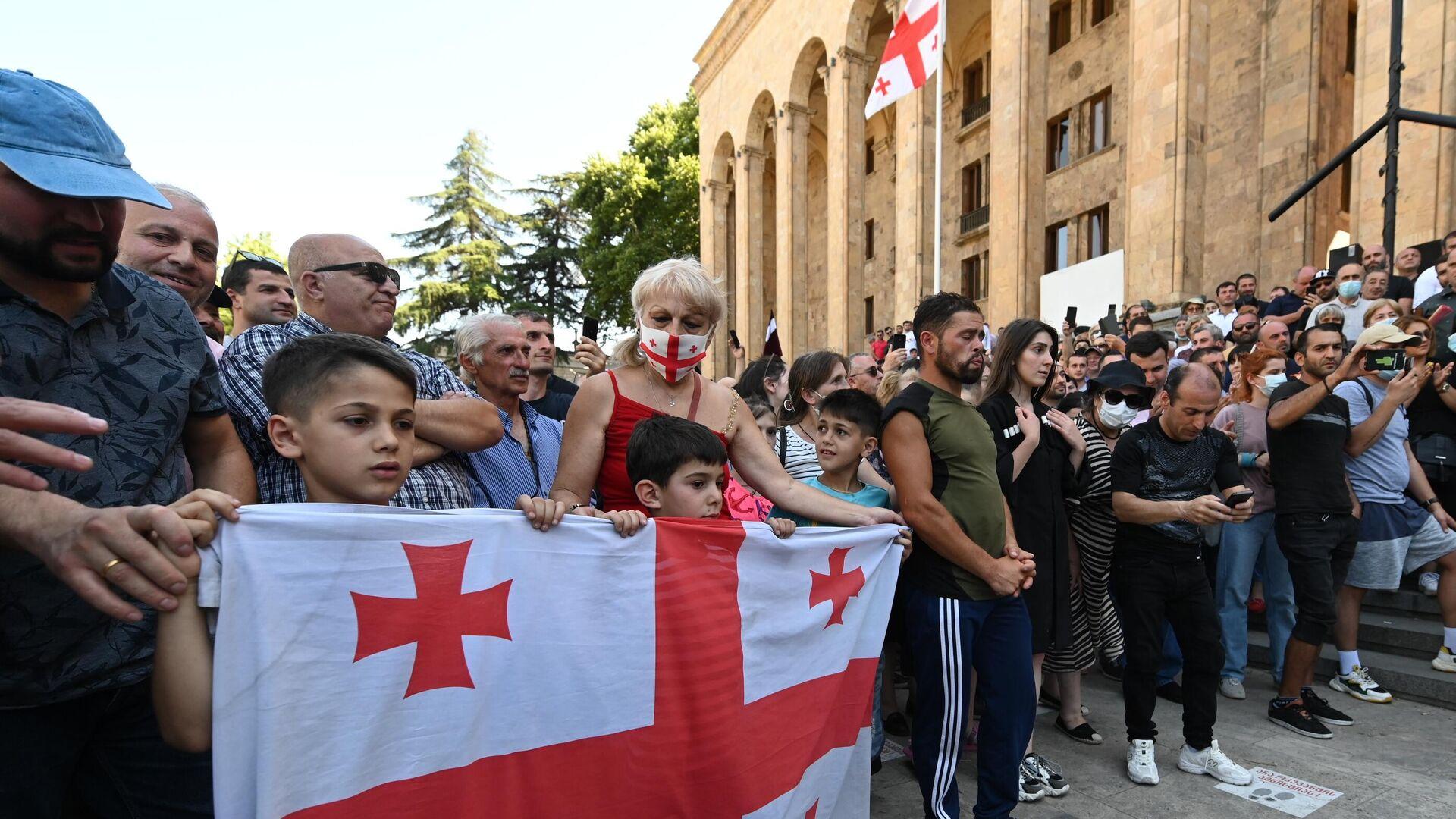 Protest gegen Pride-Parade in Tiflis - SNA, 1920, 07.07.2021