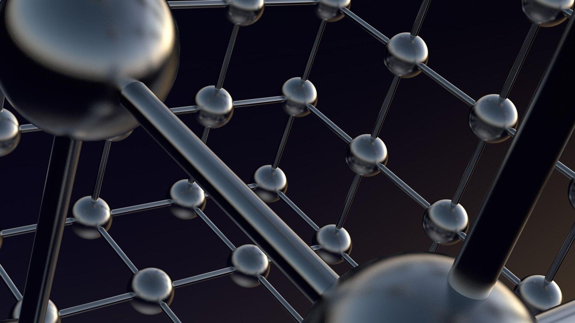 Atom (Symbolbild) - SNA, 1920, 11.07.2021