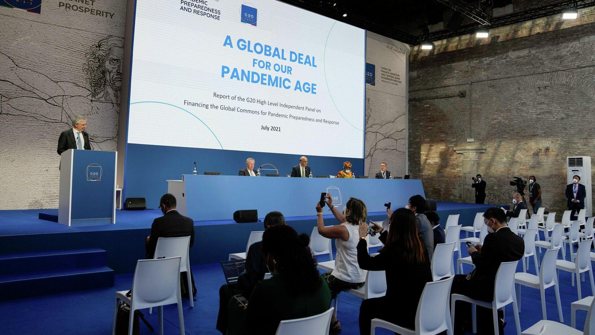 Treffen der G20-Staaten in Venedig  - SNA, 1920, 10.07.2021