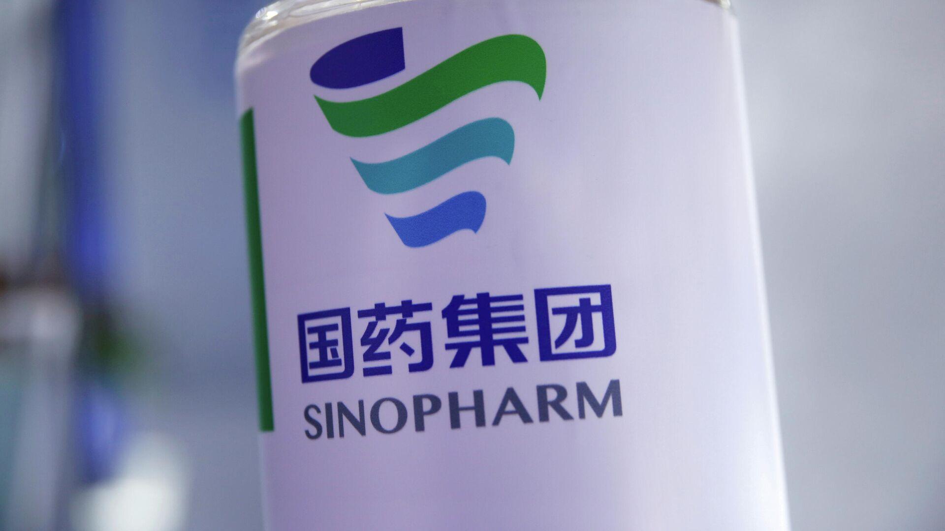 Impfstoff Sinopharm (Symbolbild) - SNA, 1920, 12.07.2021