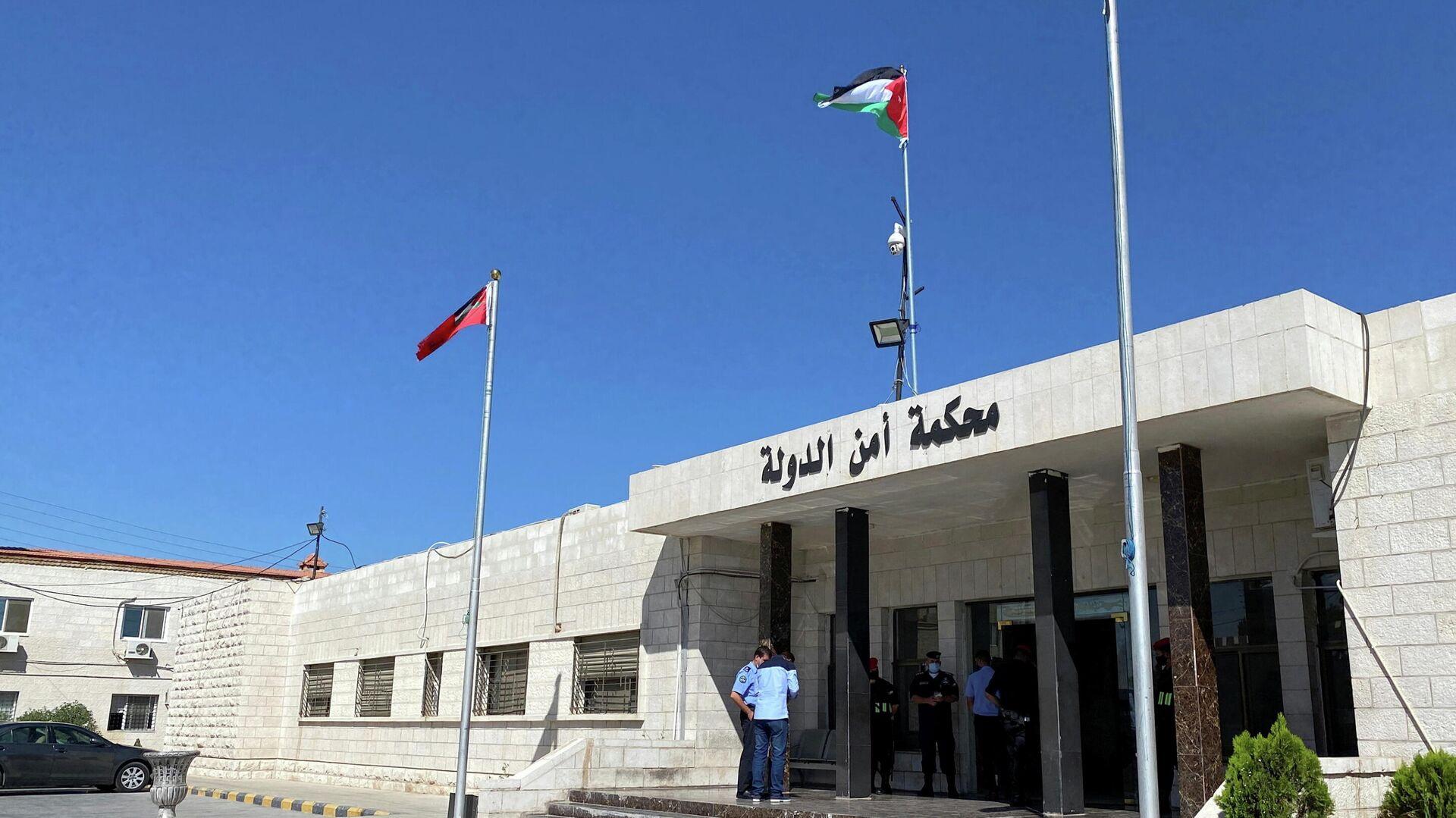 Das Staatssicherheitsgericht in Amman  - SNA, 1920, 12.07.2021