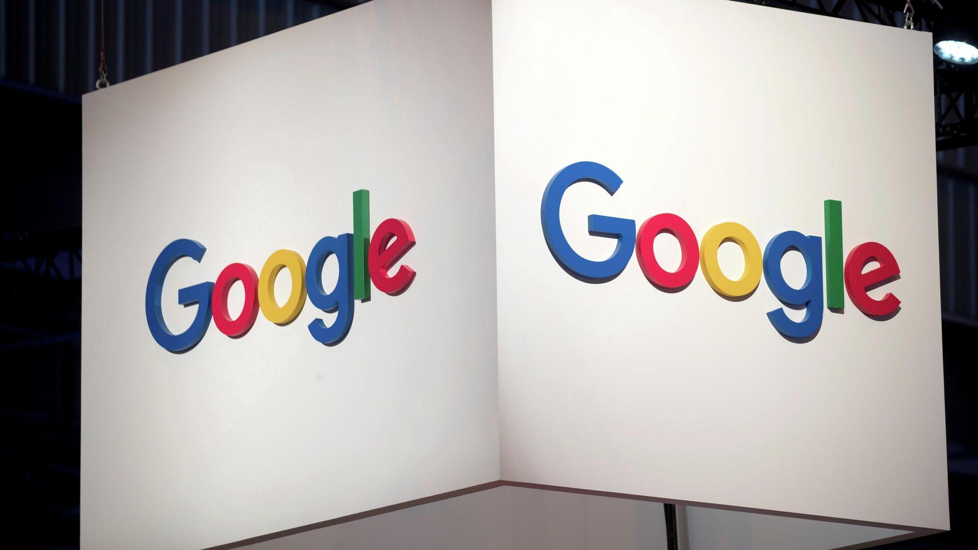 Das Logo des US-Technologiekonzerns Google - SNA, 1920, 13.07.2021