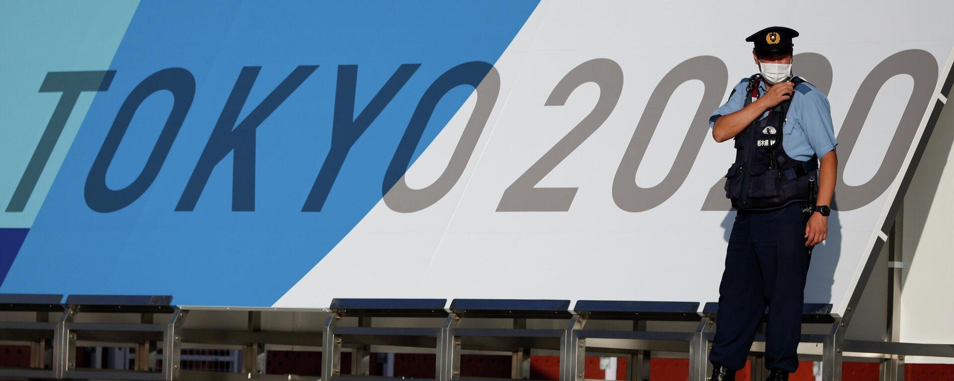 Olympische Spiele in Tokio  - SNA, 1920, 16.07.2021