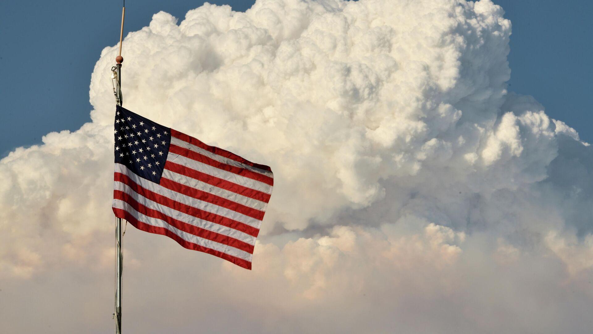 Amerikanische Flagge (Symbolbild) - SNA, 1920, 17.07.2021