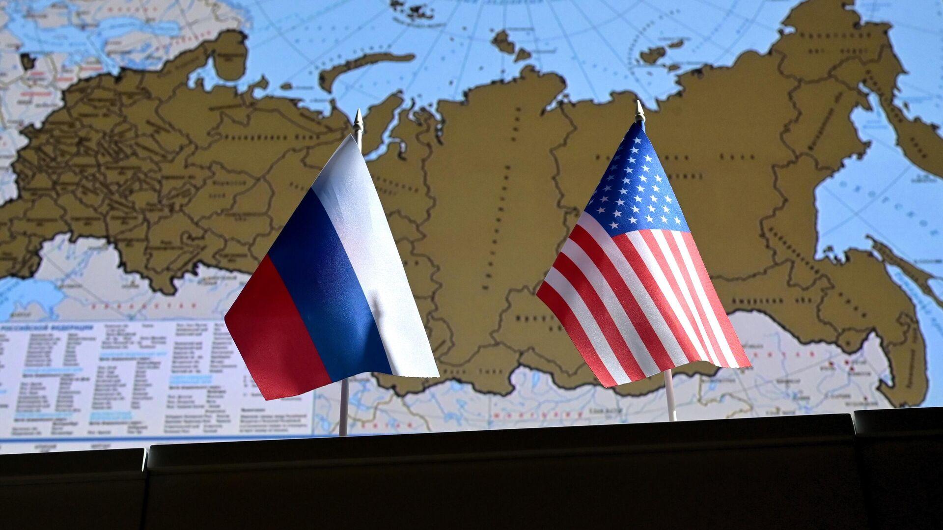 Dialog zwischen Russland und den USA (Symbolbild) - SNA, 1920, 23.09.2021