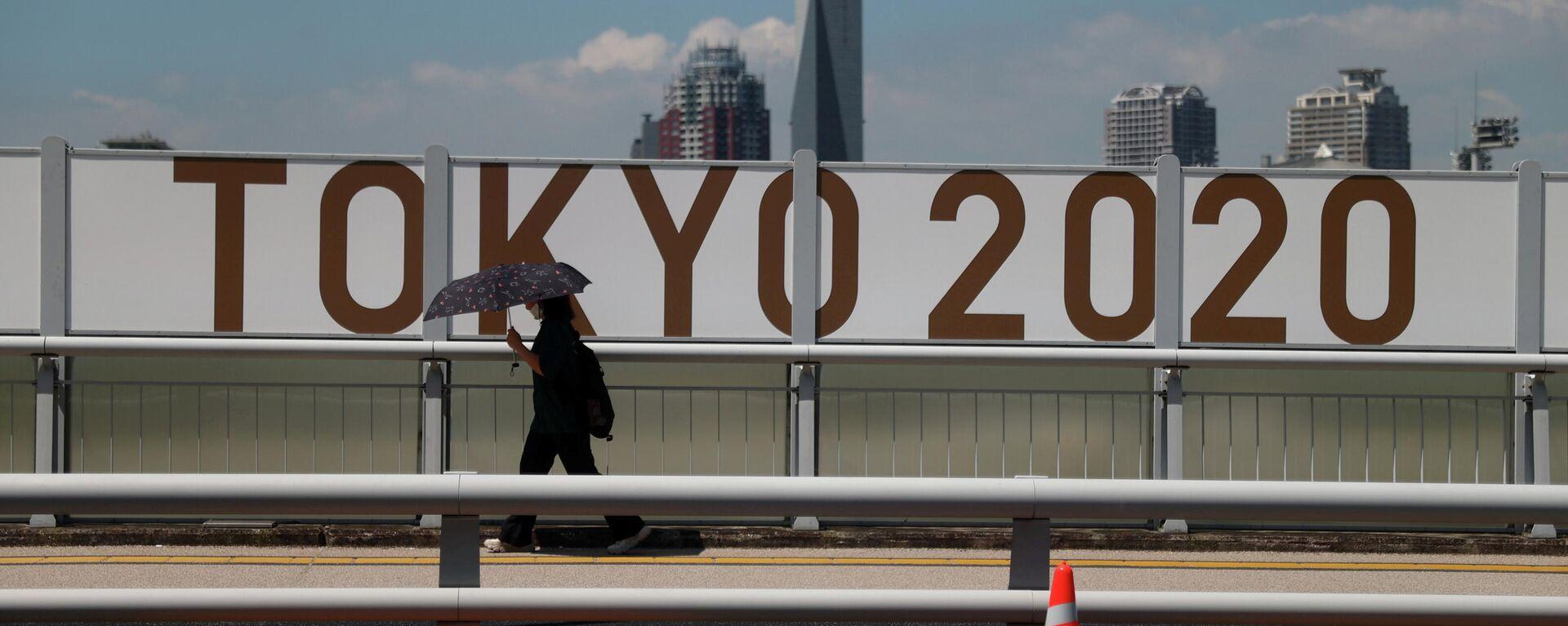 Olympische Spiele in Tokio  - SNA, 1920, 20.07.2021
