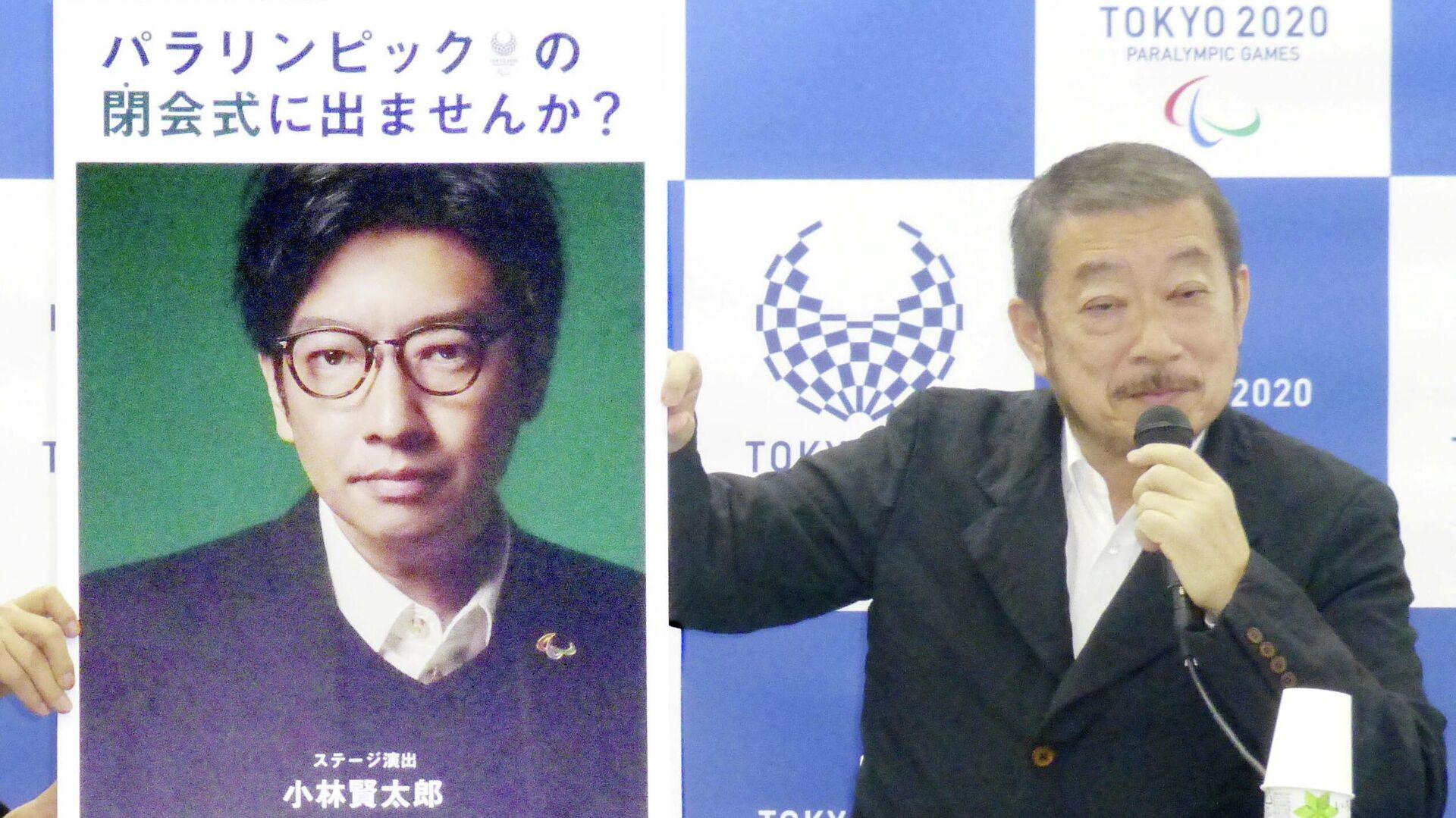 Kreativdirektor der Olympischen Spiele Kentaro Kobayashi (links) - SNA, 1920, 22.07.2021