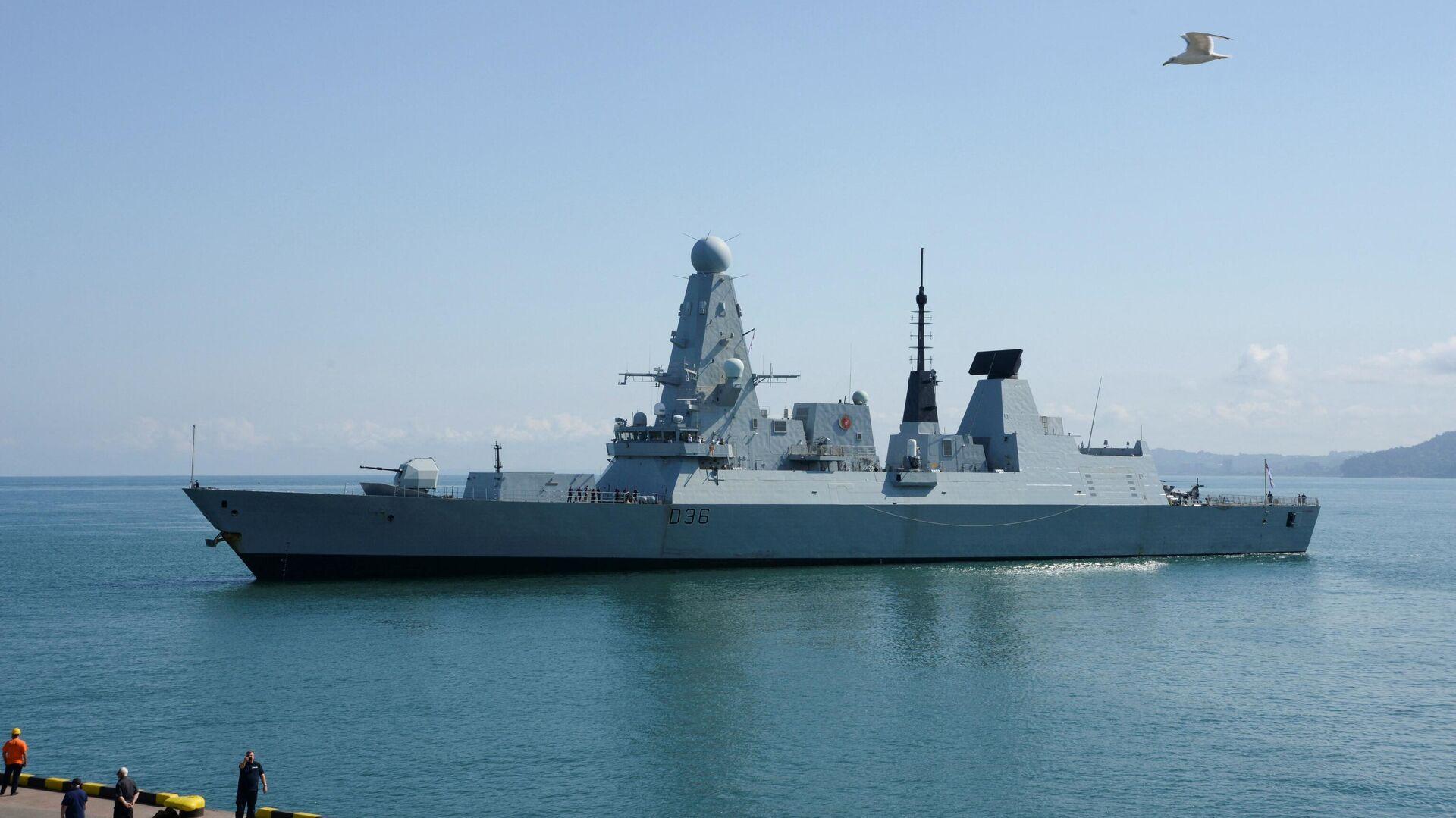 HMS Defender  - SNA, 1920, 23.07.2021
