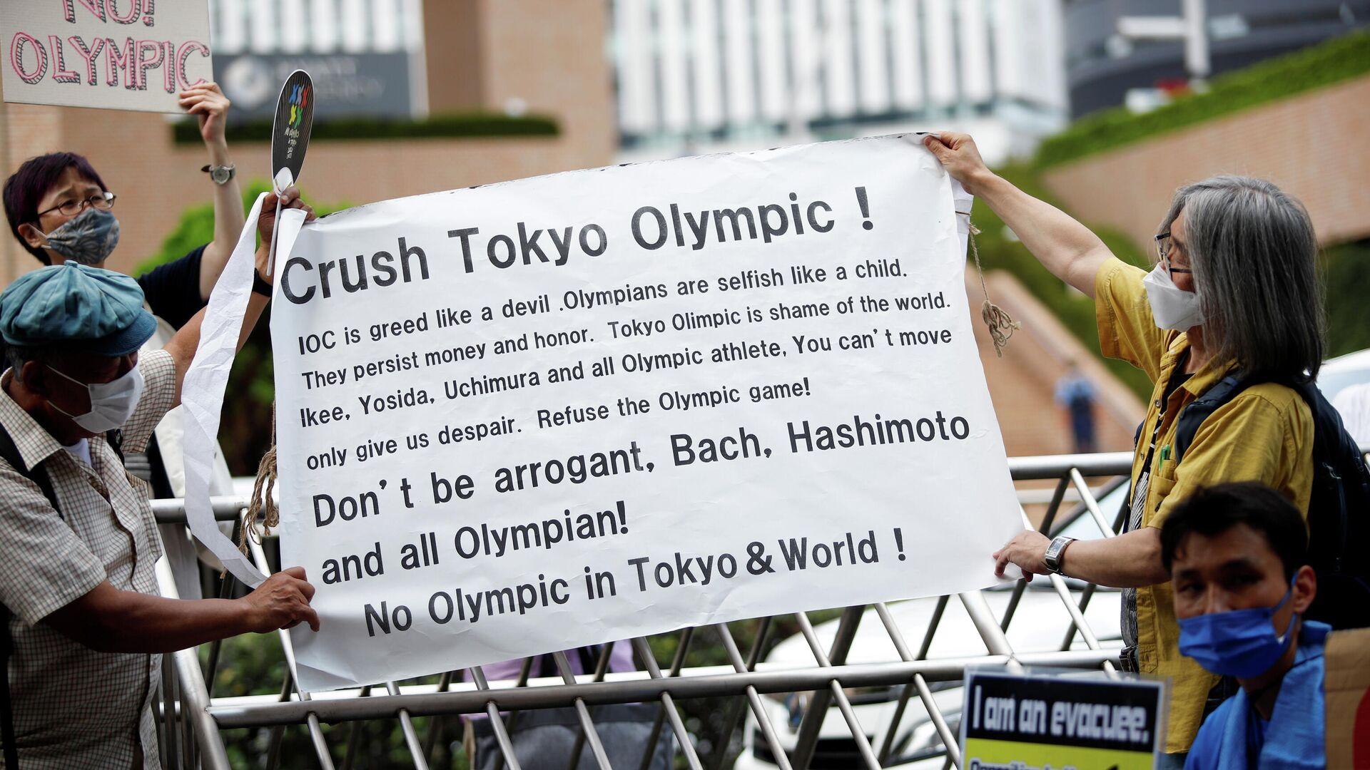Proteste in Tokio vor Start der Olympischen Spiele - SNA, 1920, 23.07.2021