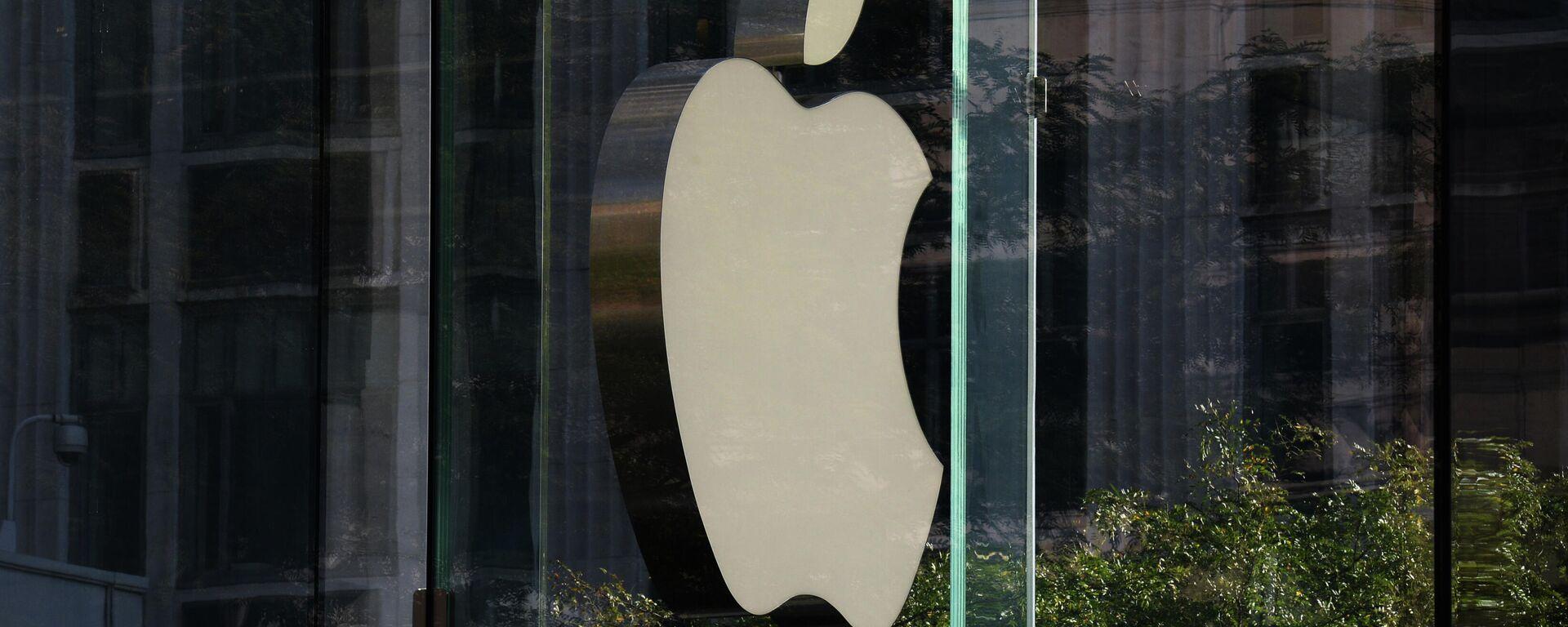 Apple-Logo (Archiv) - SNA, 1920, 14.08.2021