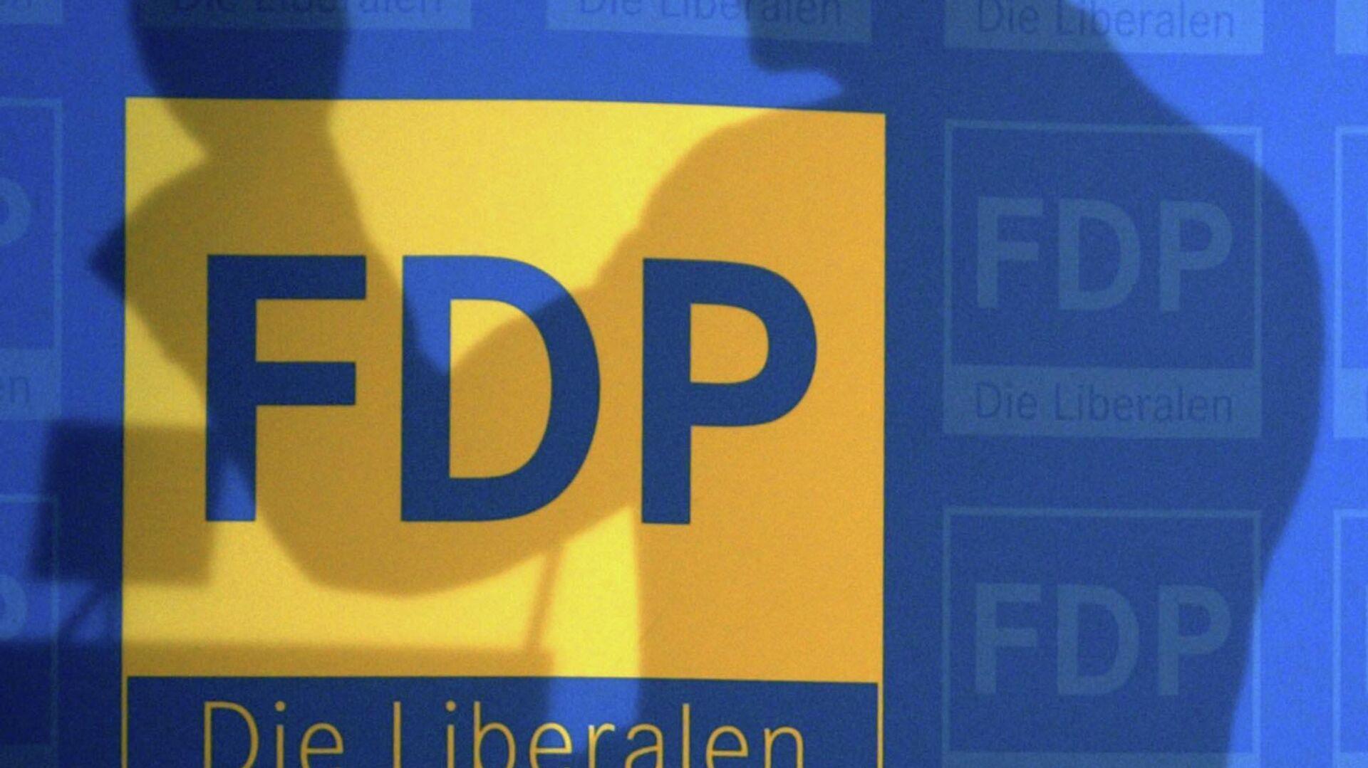 FDP Logo - SNA, 1920, 06.09.2021