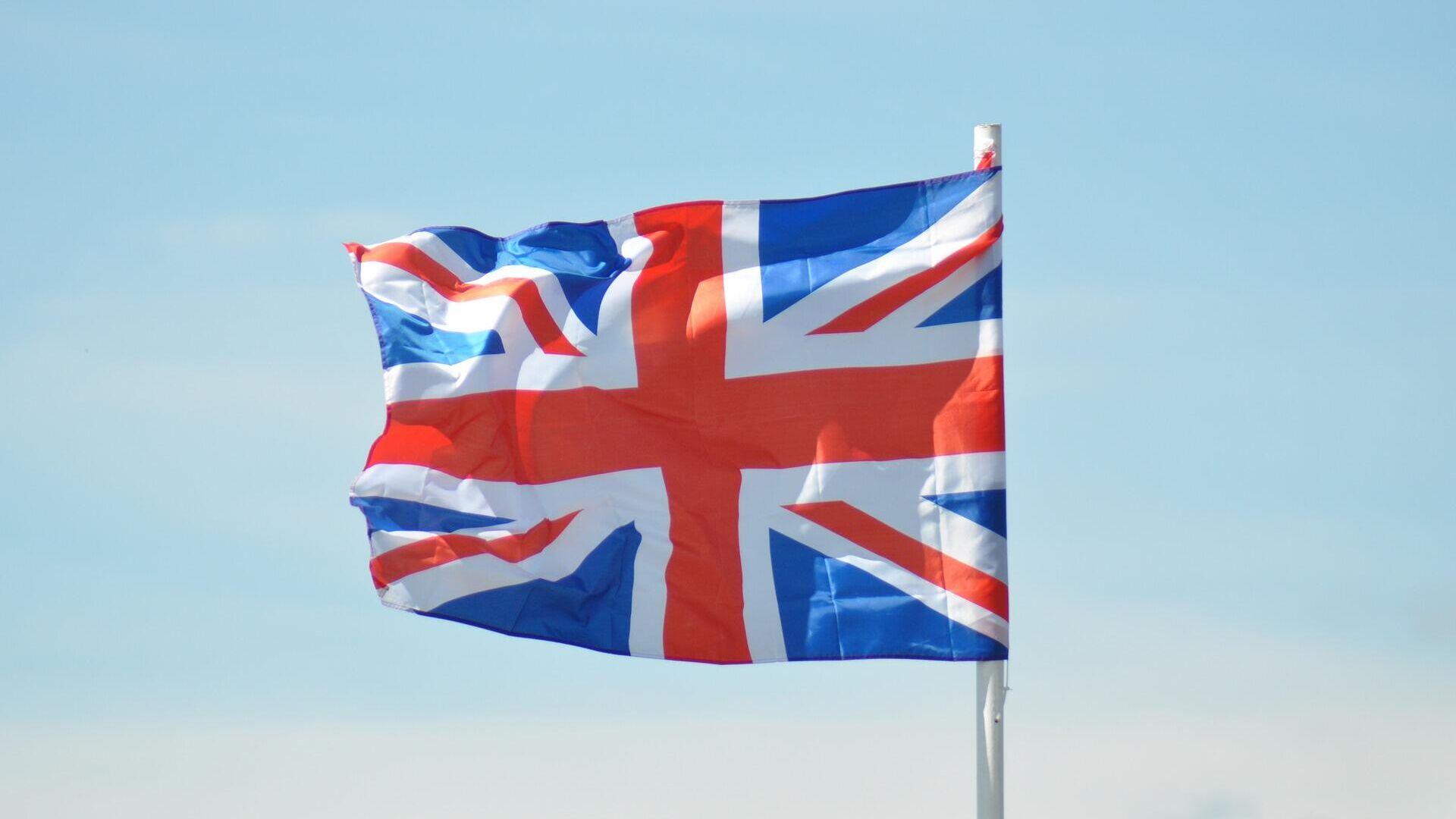 Britische Flagge (Symbolbild) - SNA, 1920, 25.09.2021