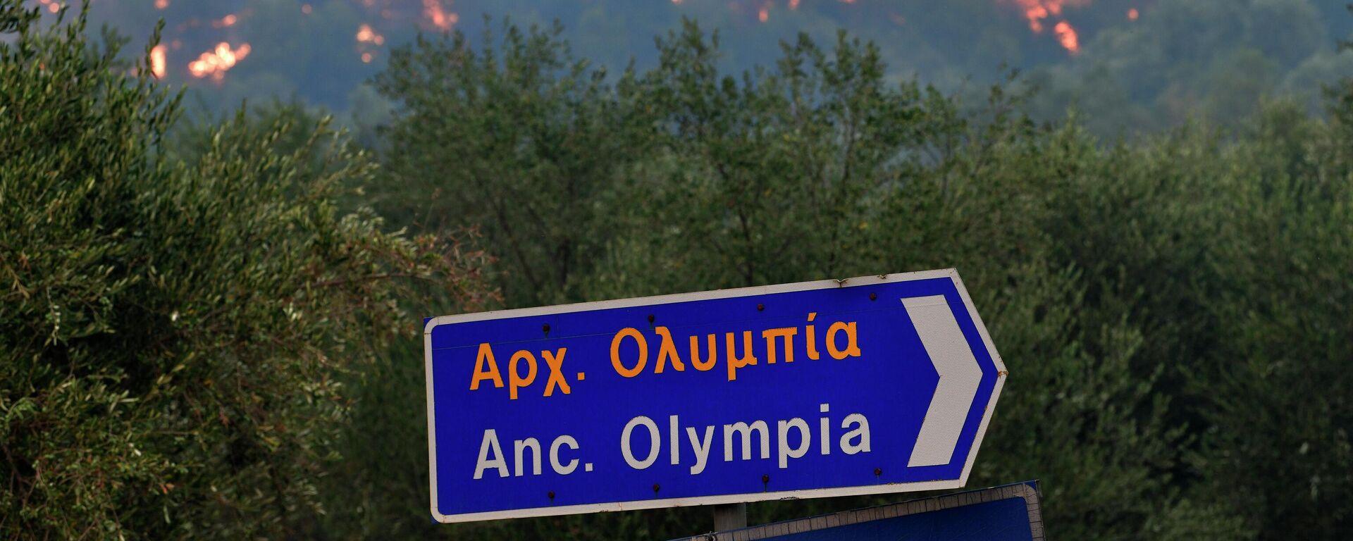Waldbrände nahe des antiken Olympia in Griechenland - SNA, 1920, 07.08.2021