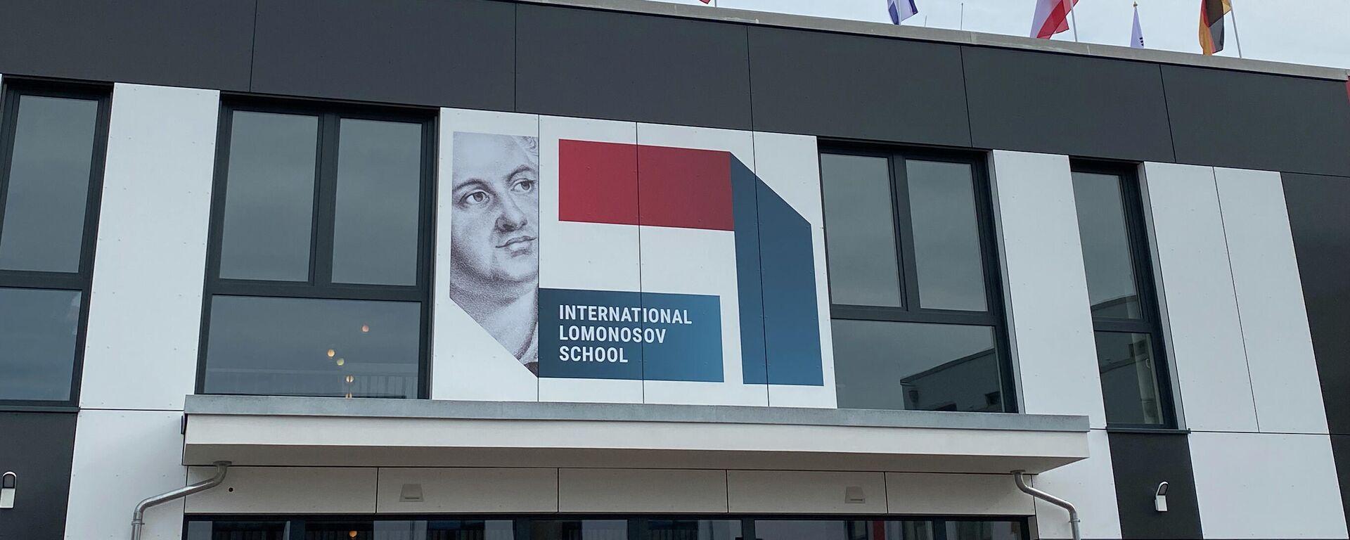 Die neue internationale Lomonossow-Schule in Berlin-Marzahn, den 9. August 2021.  - SNA, 1920, 09.08.2021