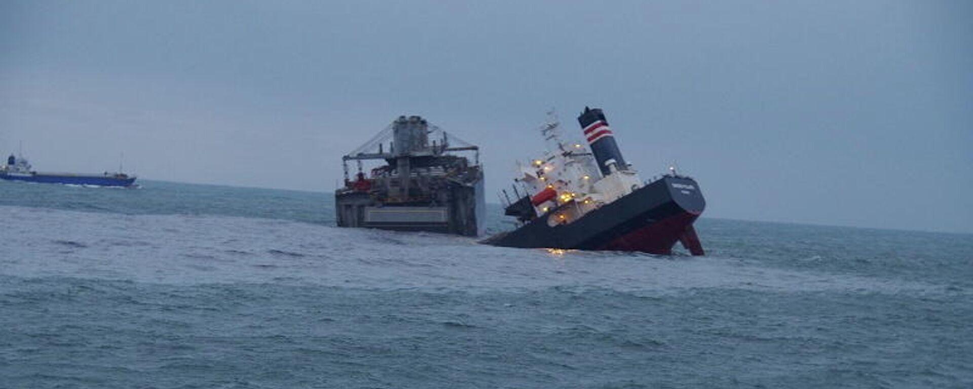 Panamaisches Schiff Crimson Polaris - SNA, 1920, 12.08.2021