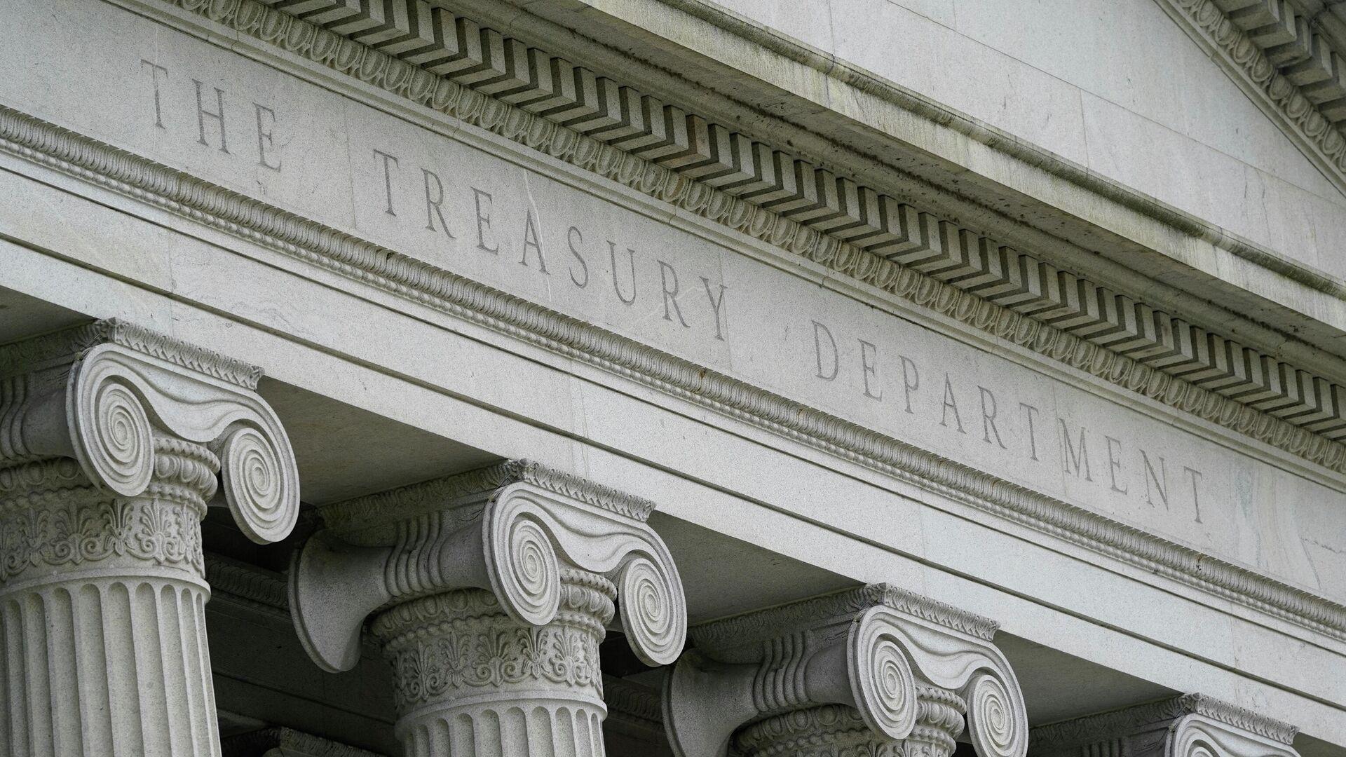 Das Gebäude des US-Finanzministeriums  - SNA, 1920, 17.09.2021
