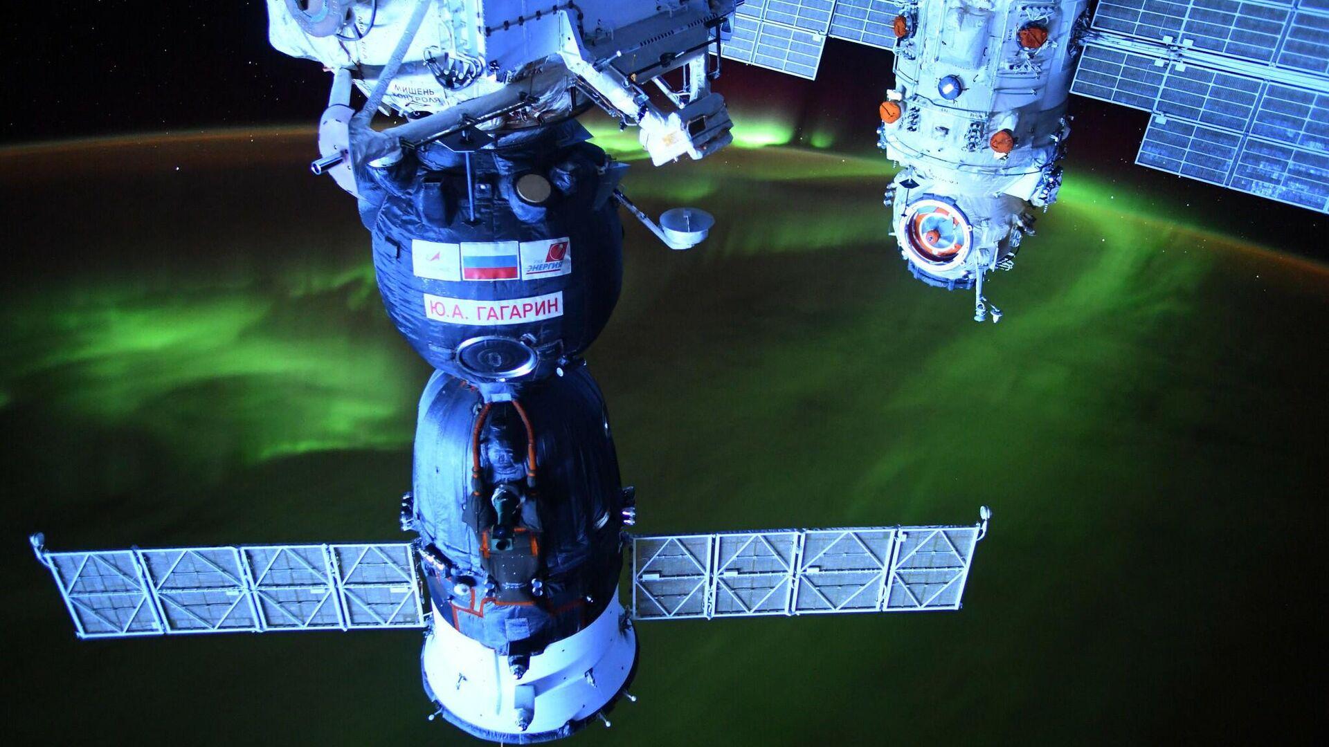 Polarlichter unter der Internationalen Raumstation - SNA, 1920, 16.08.2021
