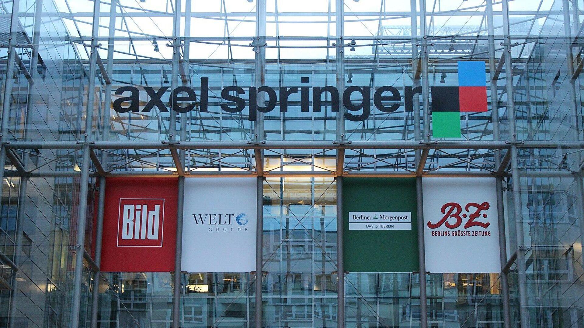 Axel Springer (Archivbild) - SNA, 1920, 03.09.2021