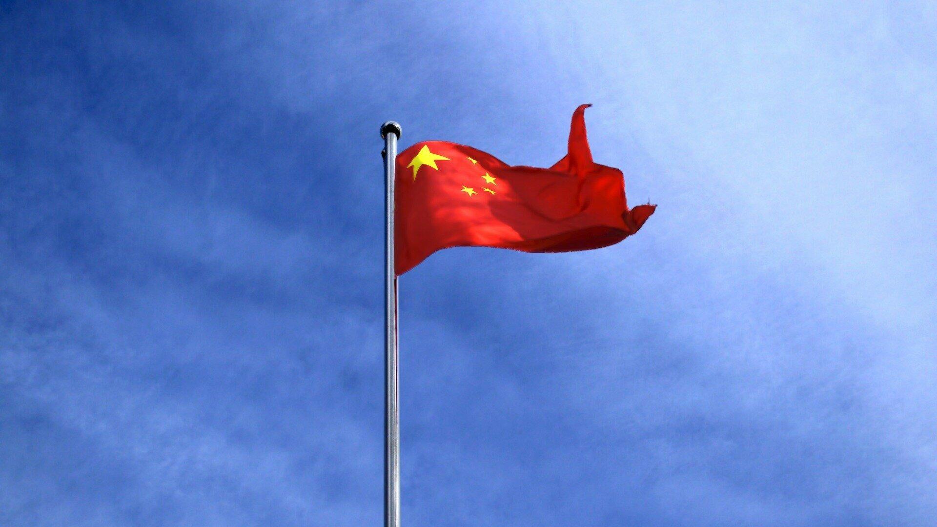 Chinas Flagge (Symbolbild) - SNA, 1920, 27.08.2021