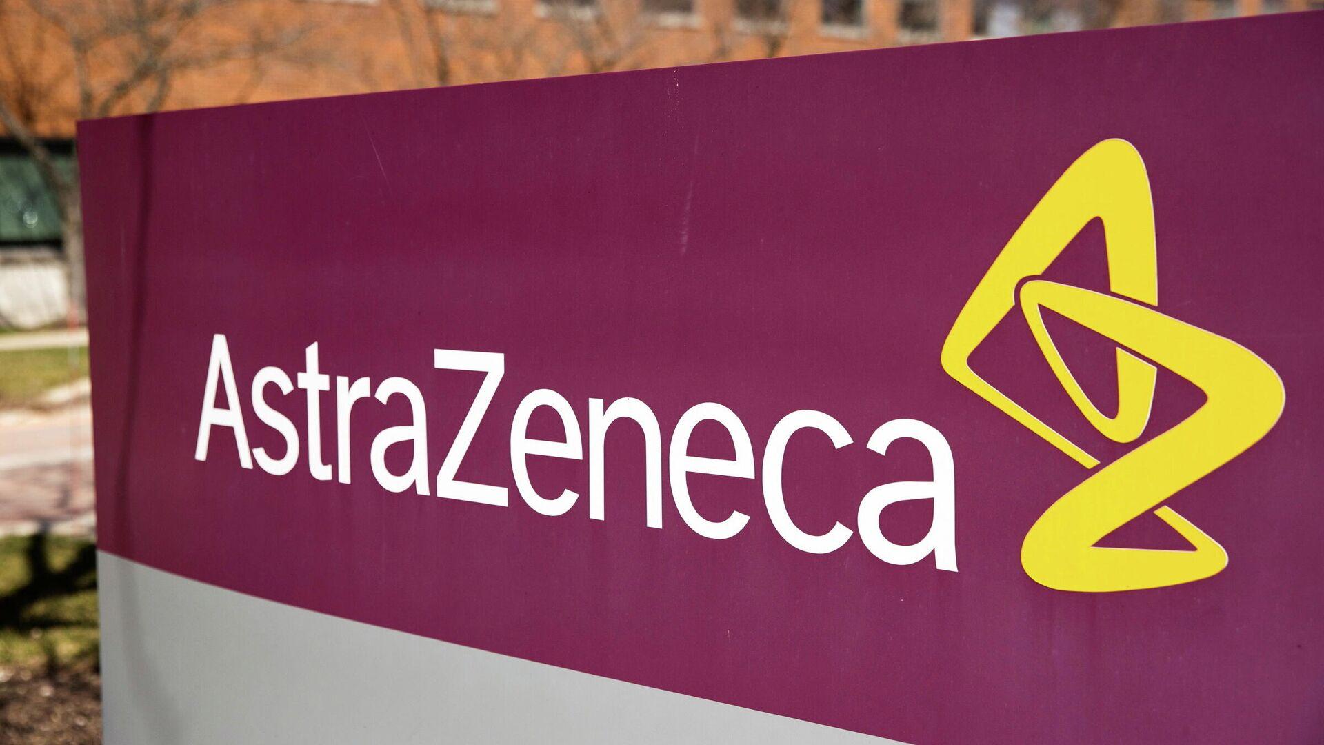 Logo des britisch-schwedischen Pharmakonzerns Astrazeneca (Archiv) - SNA, 1920, 09.09.2021