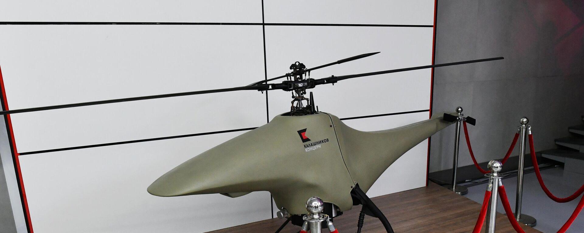 Eine Hubschrauberdrohne des Konzerns Kalaschnikow (hier auf Army 2017) - SNA, 1920, 22.08.2021
