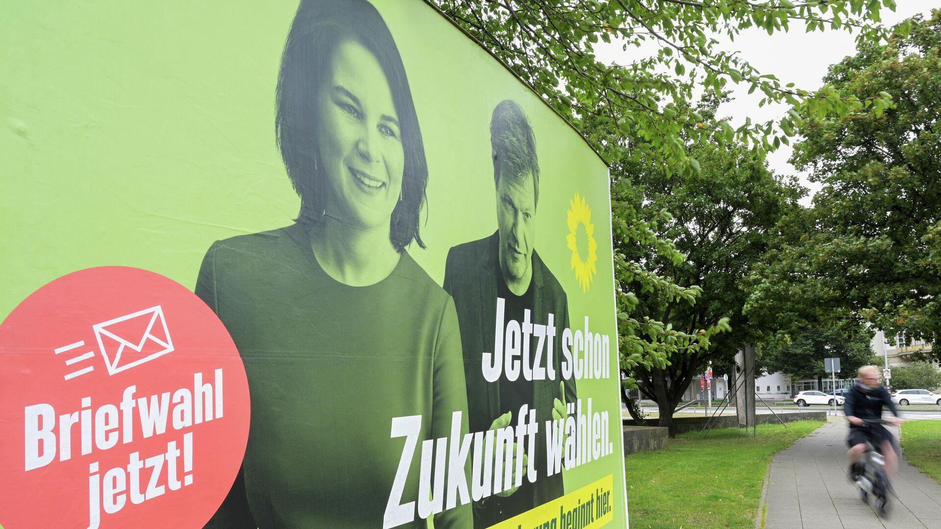 Ein  Wahlplakat der Grünen mit der Aufforderung zur Briefwahl in Hannover. - SNA, 1920, 25.09.2021