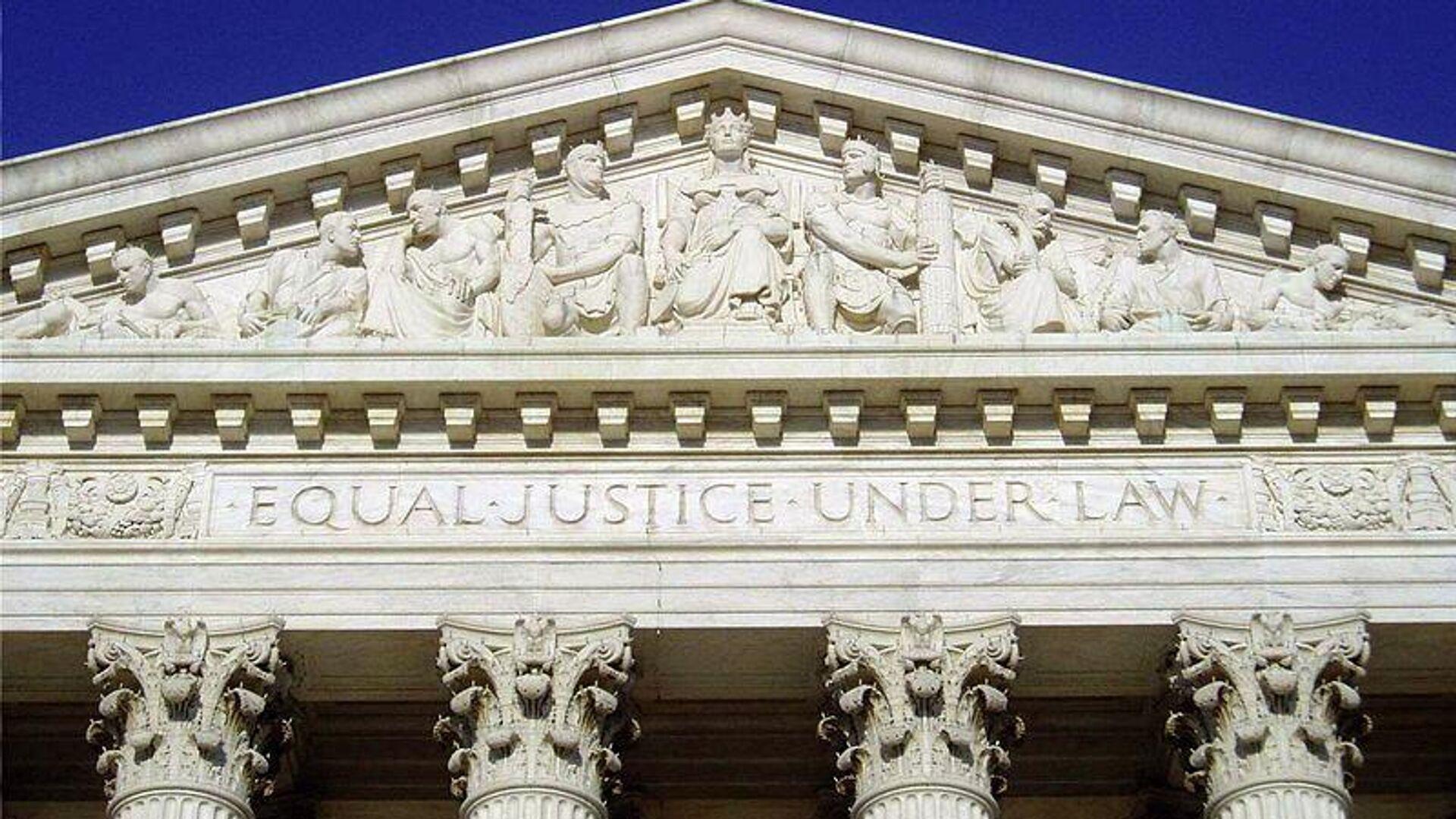 Equal Justice Under Law (Gleiche Rechte vor dem Gesetz) - SNA, 1920, 03.09.2021