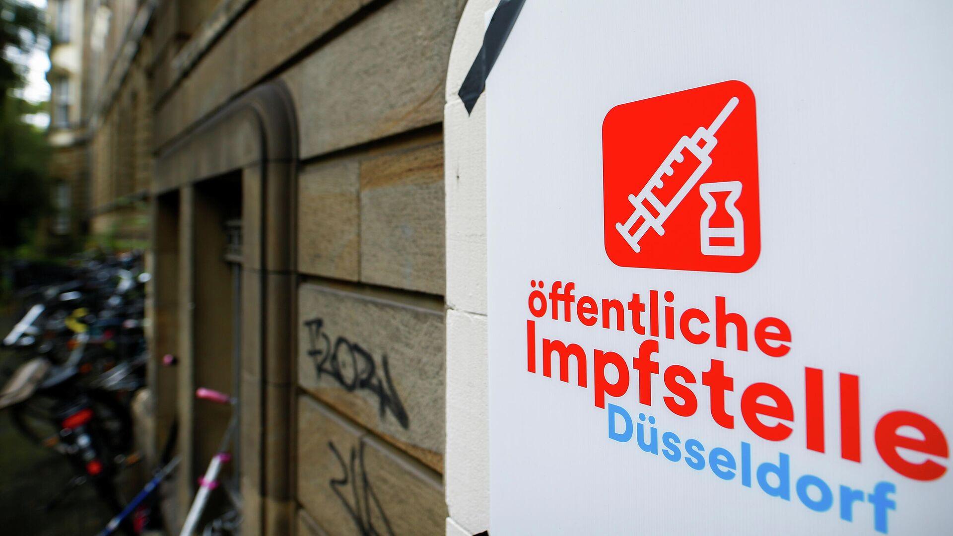 Impfstelle in Düsseldorf - SNA, 1920, 03.09.2021