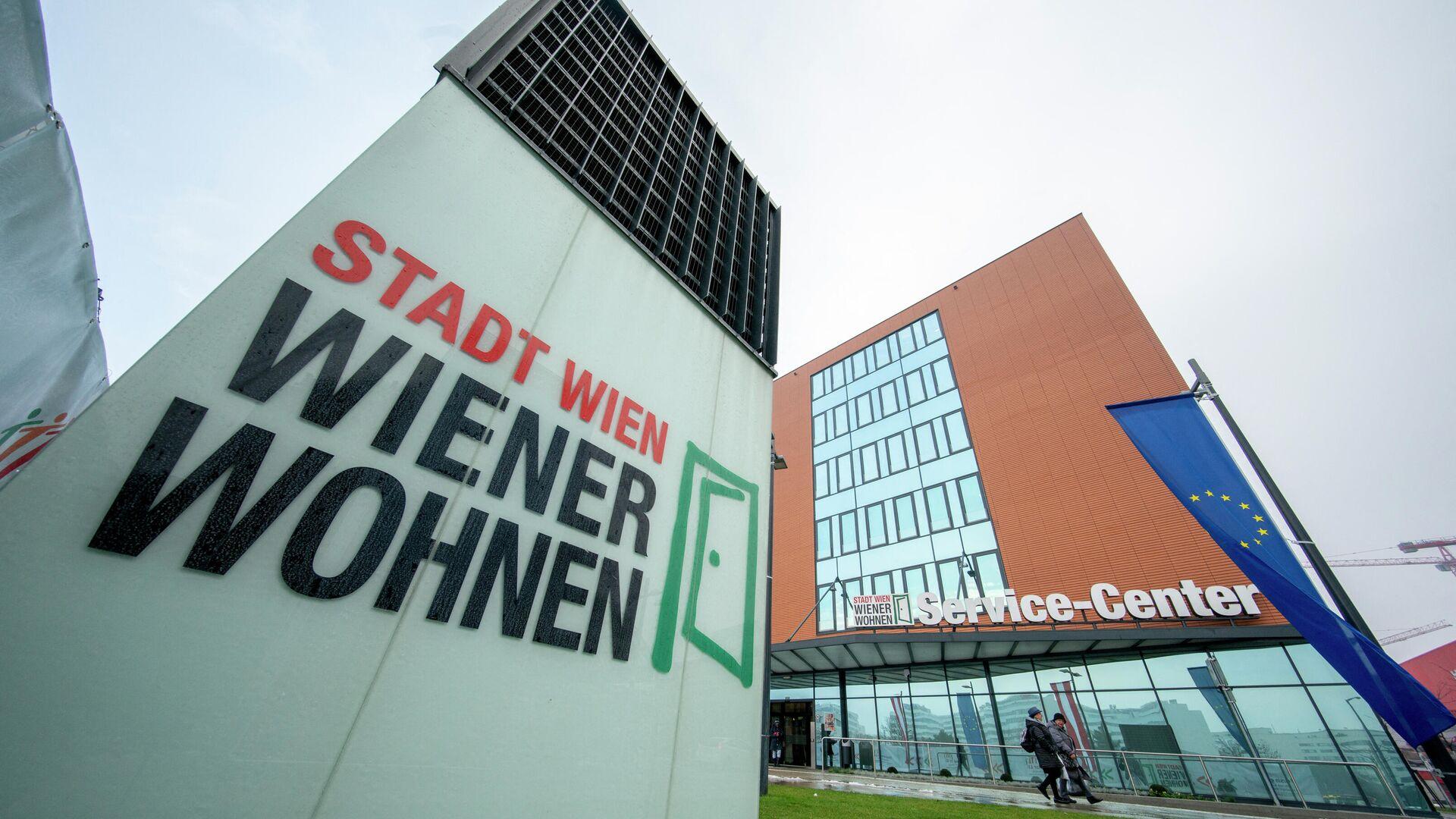 Wiener Wohnen Zentrale (Archivbild) - SNA, 1920, 03.09.2021