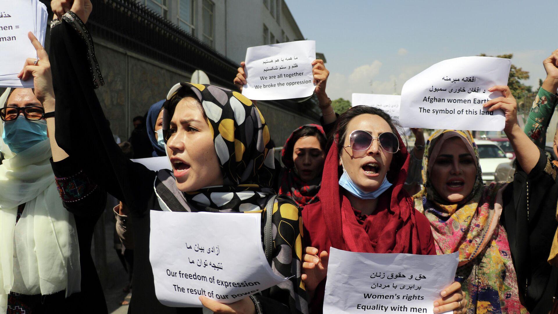 Afghanische Frauen bei der Demonstration in Kabul - SNA, 1920, 08.09.2021