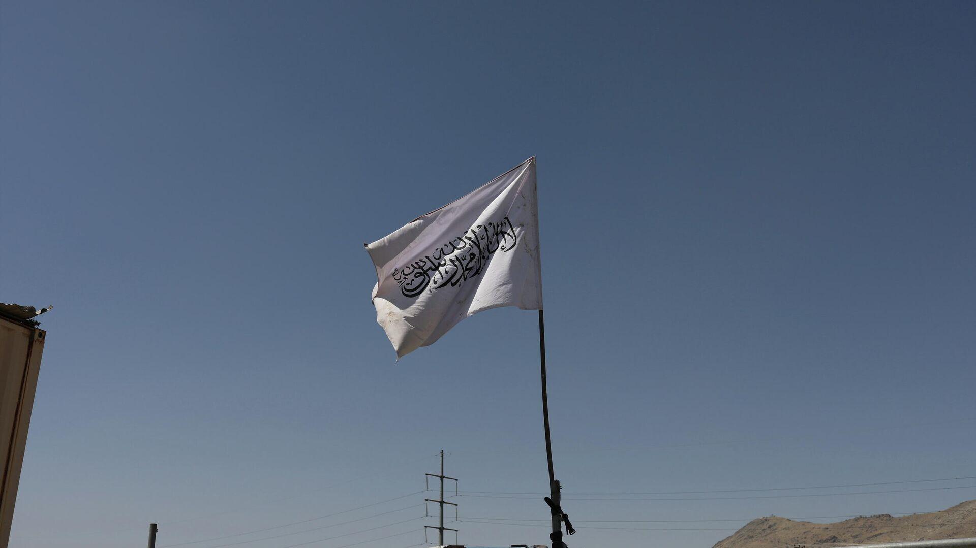 Taliban Flagge - SNA, 1920, 04.10.2021