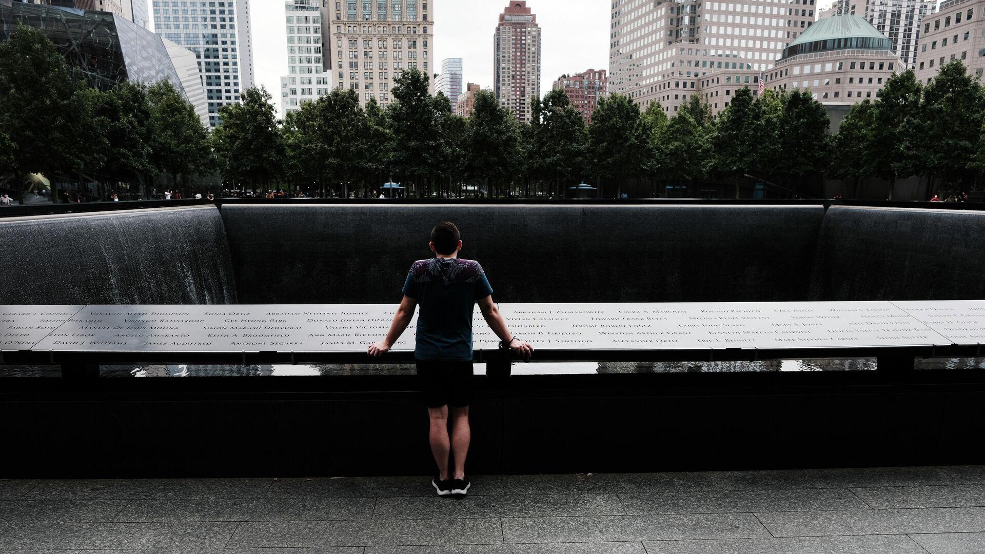 9/11 Memorial in New York City - SNA, 1920, 08.09.2021