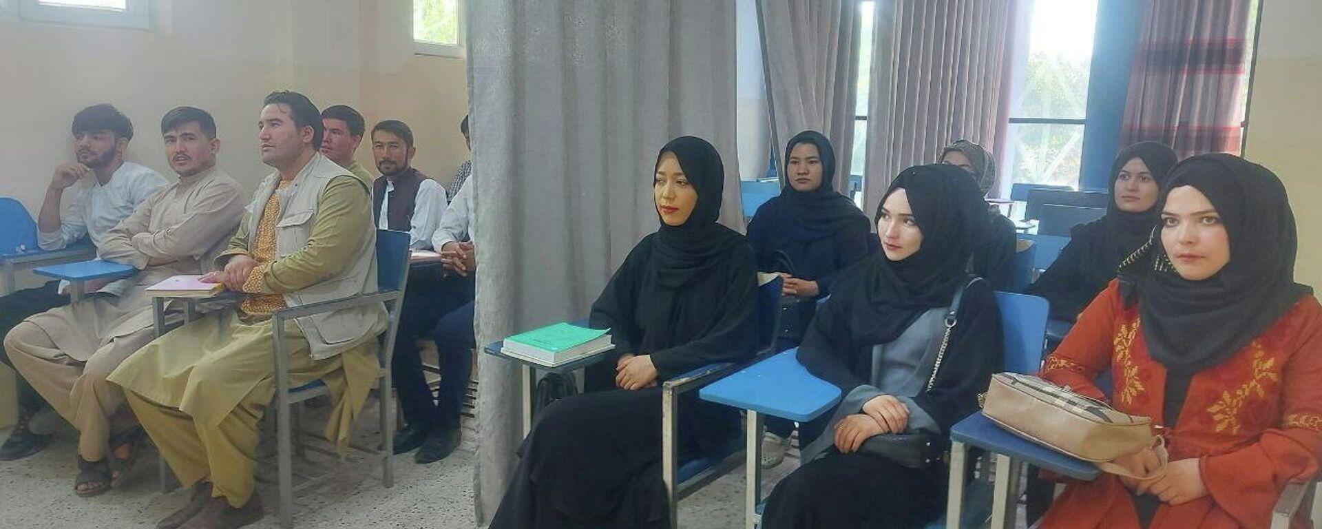 Avicenna University in Kabul - SNA, 1920, 13.09.2021