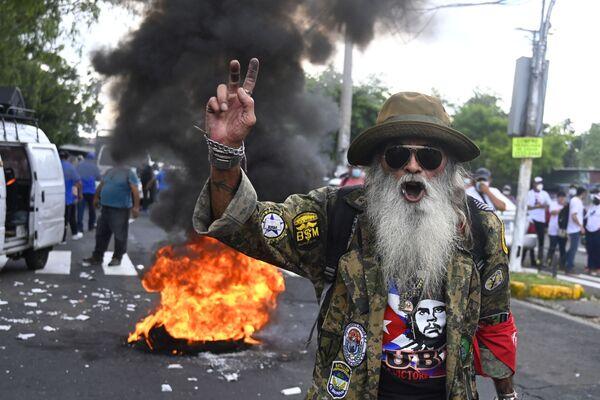 Eine Protestaktion gegen die Anerkennung von Bitcoin als offizielles Zahlungsmittel in der Hauptstadt von El Salvador. - SNA