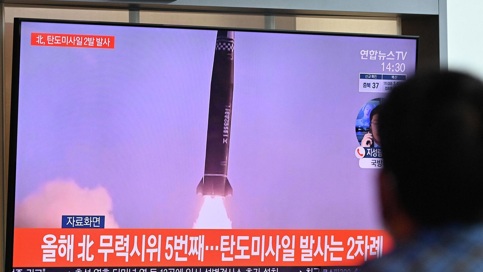 Nordkorea feuert zwei ballistische Raketen ab - SNA, 1920, 15.09.2021