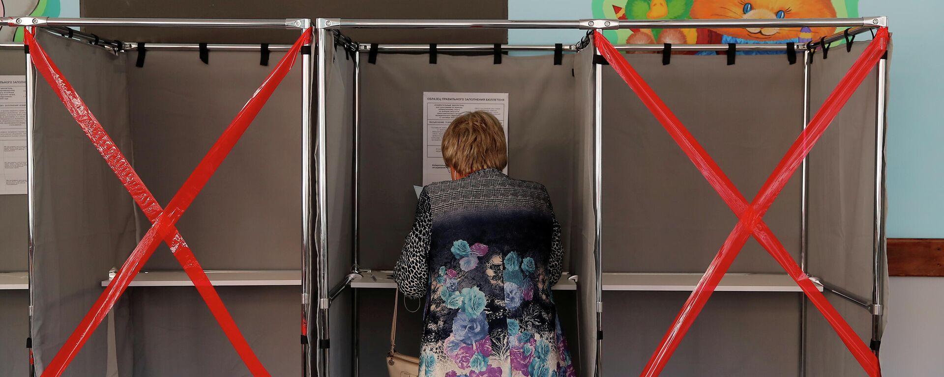 Ein Wahllokal in Russland  - SNA, 1920, 15.09.2021
