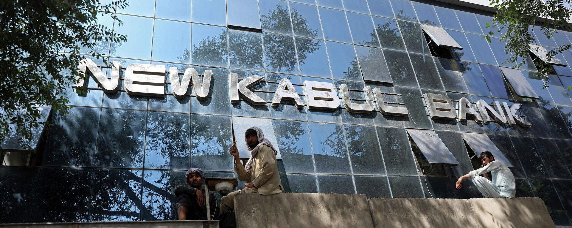 Kabuler Bank (Archivbild) - SNA, 1920, 16.09.2021