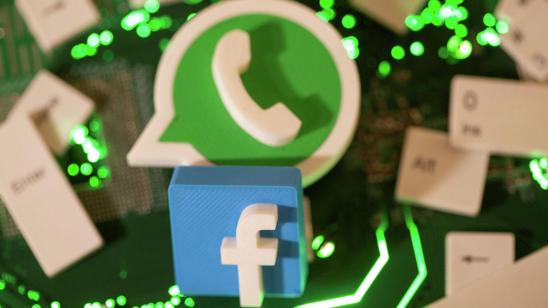 WhatsApp (Symbolbild) - SNA, 1920, 05.10.2021