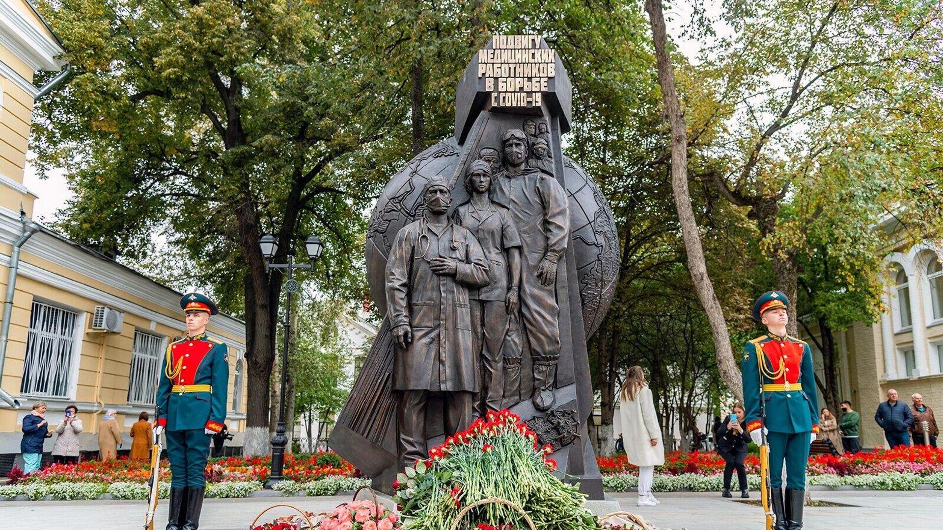 Denkmal für Corona-Ärzte in Moskau - SNA, 1920, 17.09.2021
