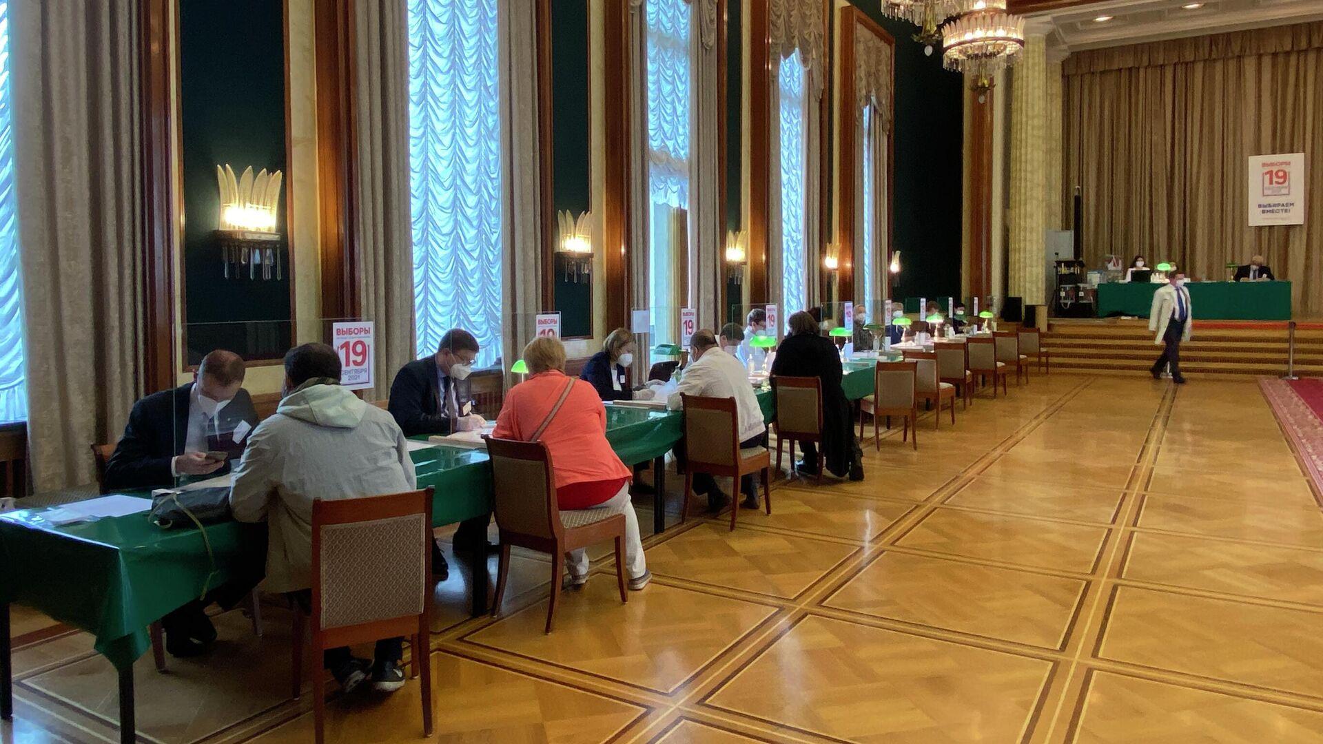 Menschen melden sich für die Wahl an, den 19.09.2021 - SNA, 1920, 19.09.2021