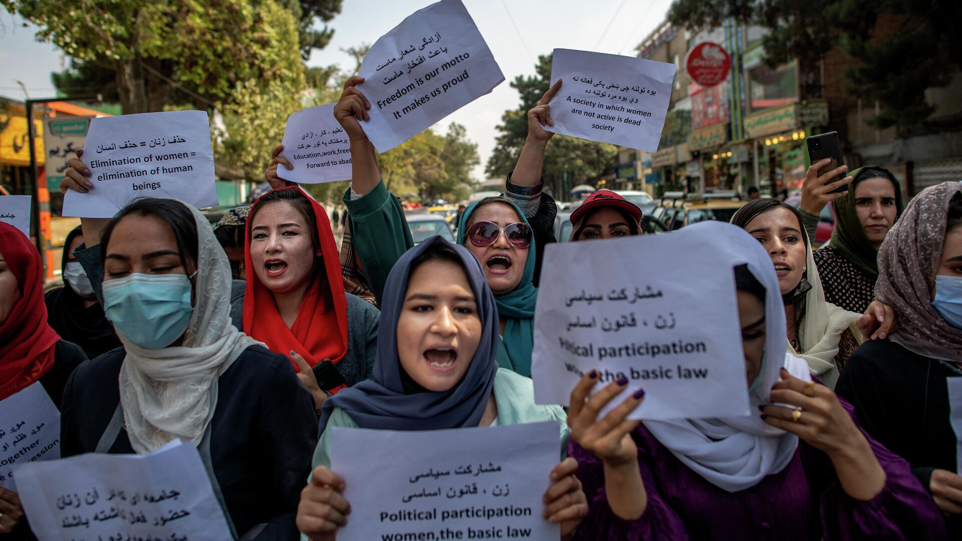 Protest vor dem Gebäude des Frauenministeriums in Kabul am 19. September  - SNA, 1920, 19.09.2021