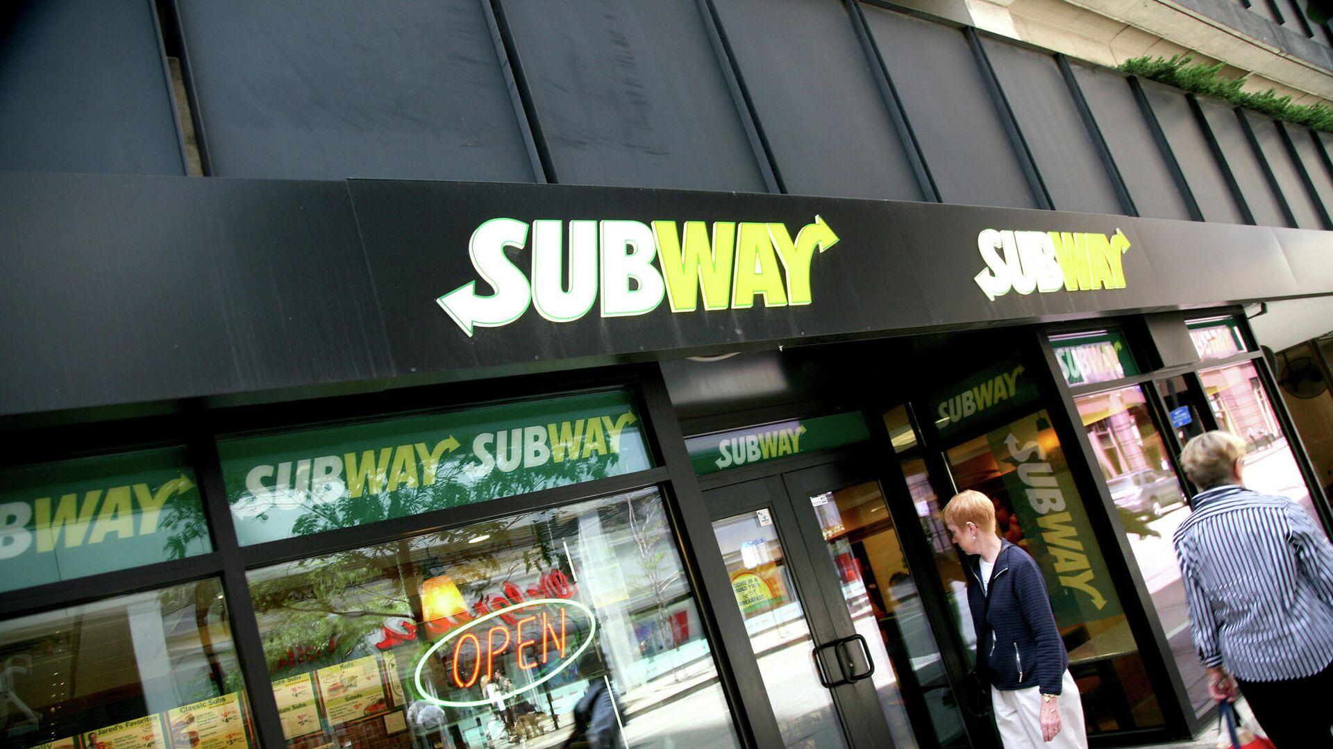 Subway (Symbolbild) - SNA, 1920, 19.09.2021