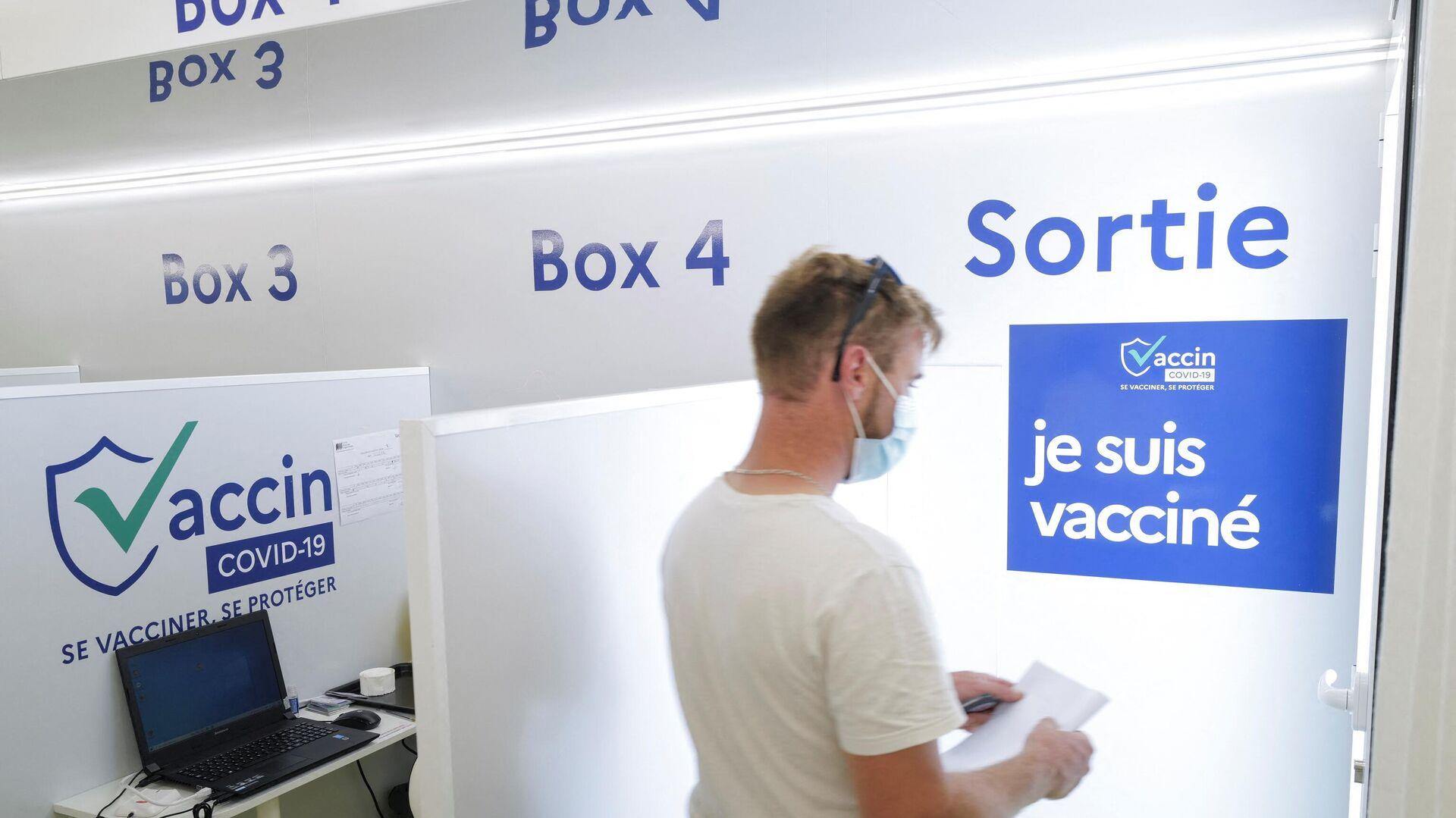 Impfzentrum in Frankreich - SNA, 1920, 23.09.2021