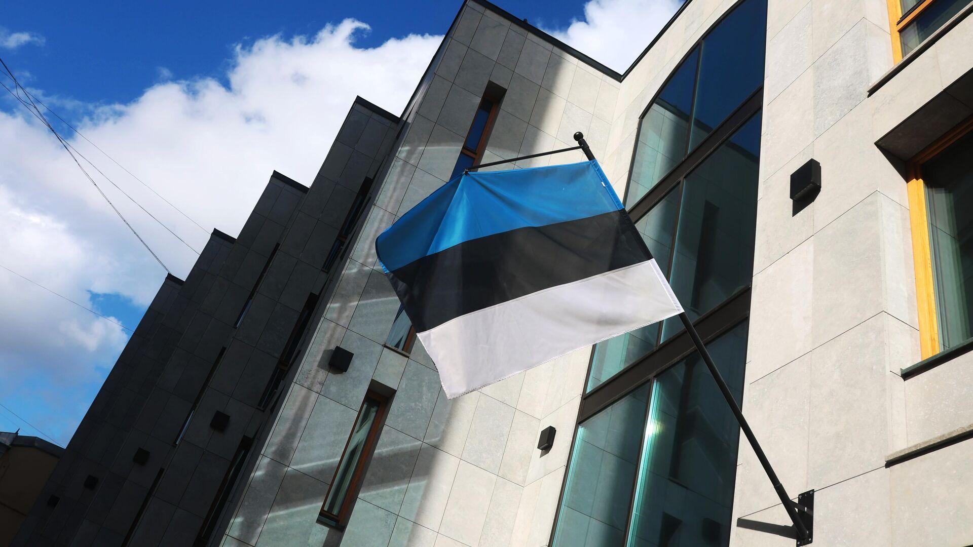 Estnische Flagge - SNA, 1920, 23.09.2021
