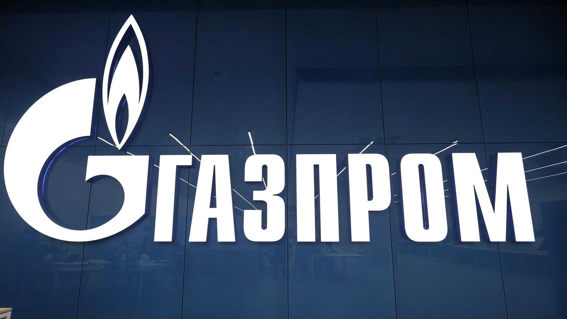 Das Logo des russischen Gasriesen Gazprom  - SNA, 1920, 24.09.2021